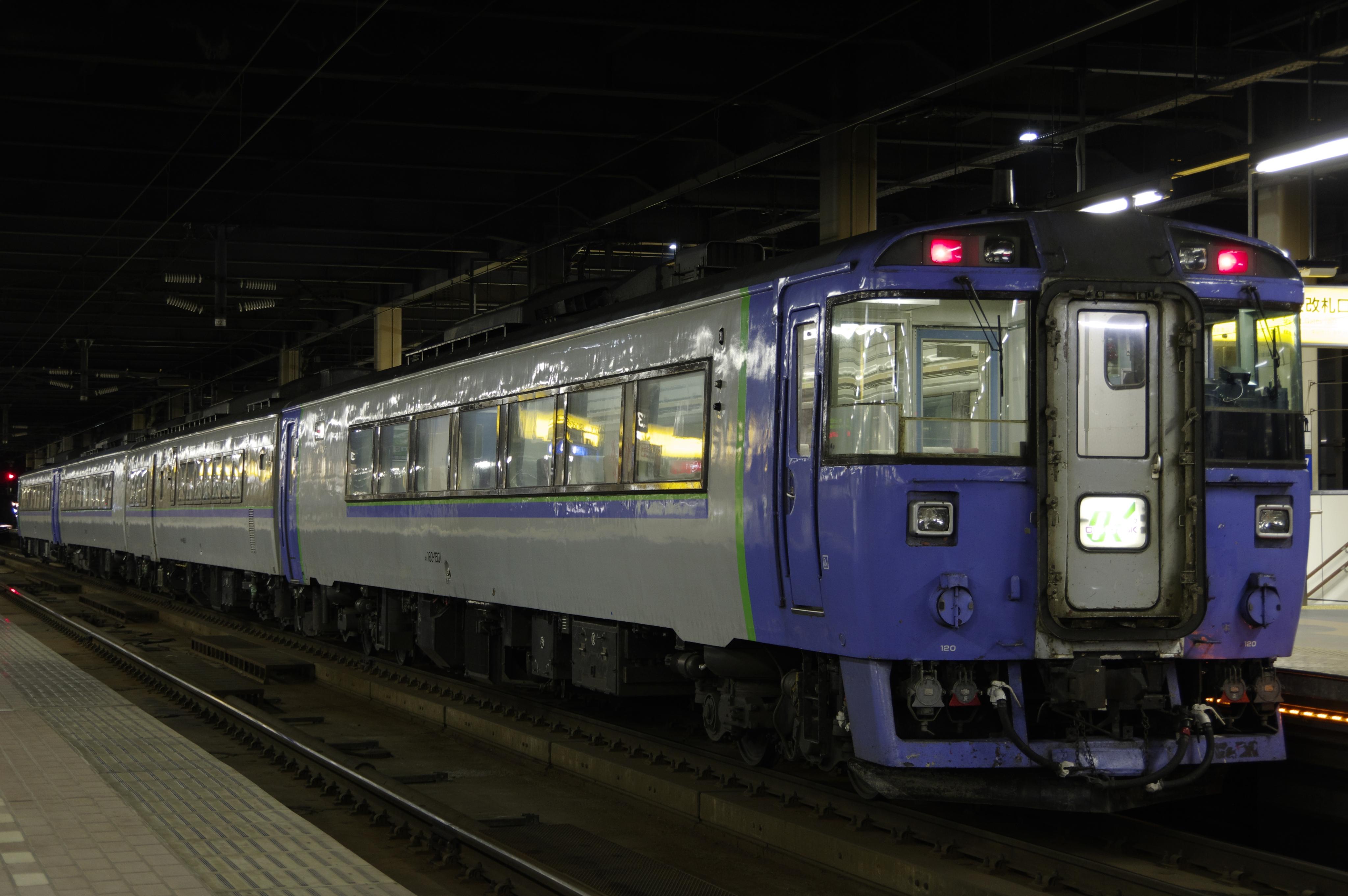 札幌駅_オホーツク4号尾灯点灯180524.jpg