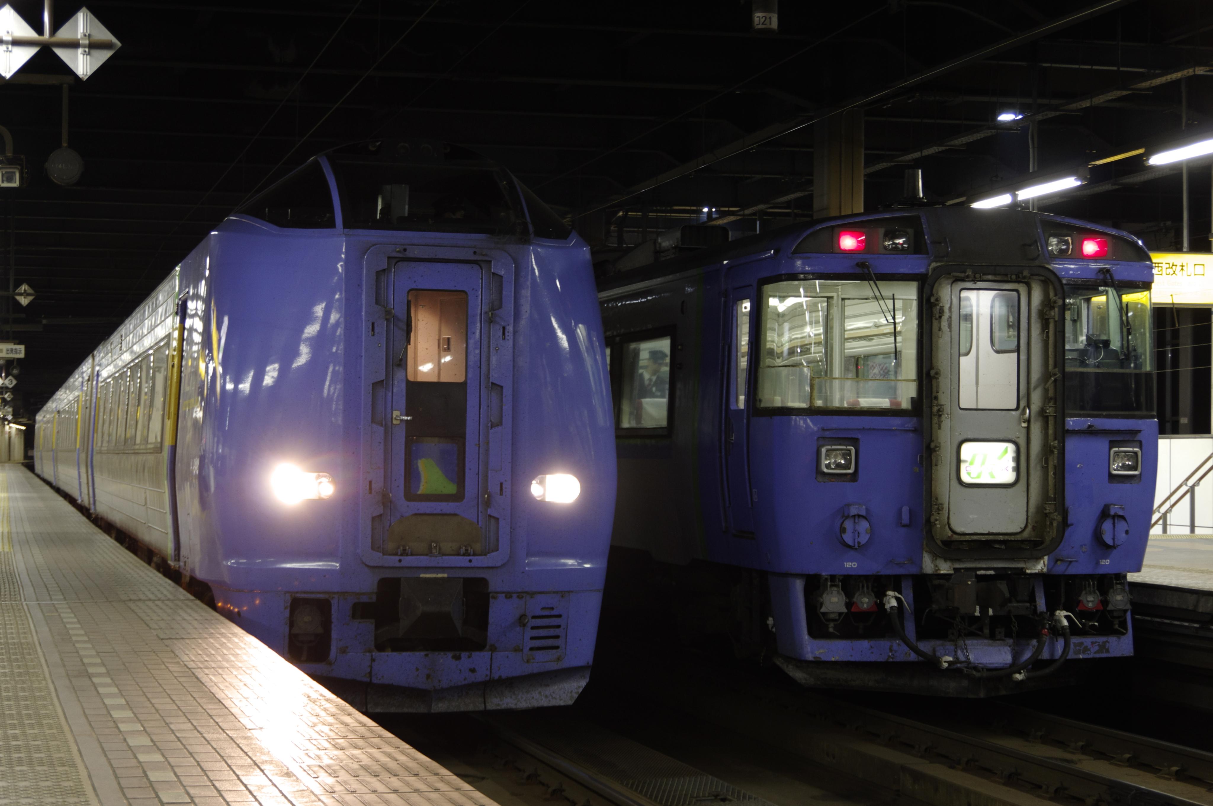 札幌駅 宗谷&オホーツク4号_180524.jpg