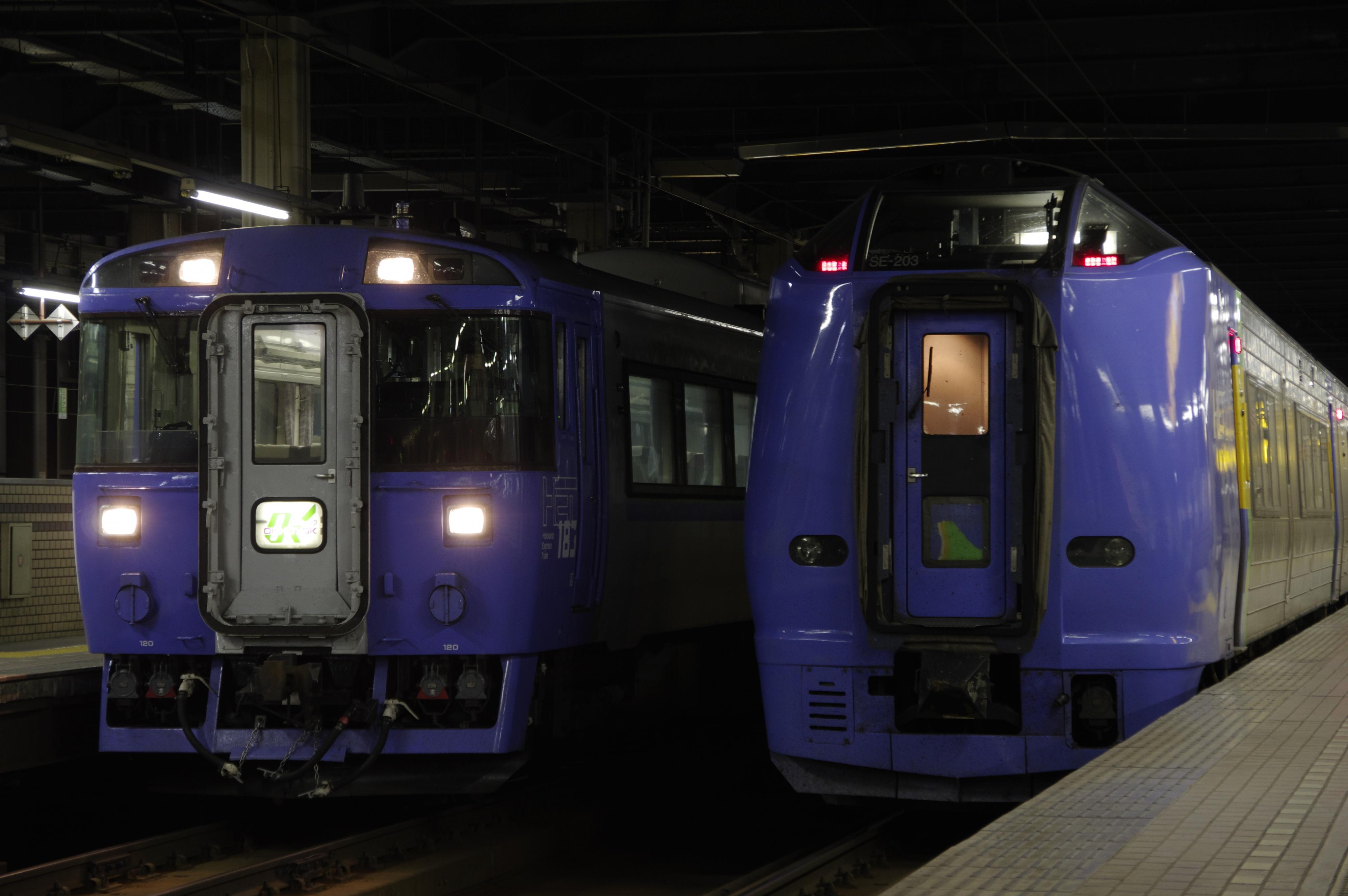 札幌駅 オホーツク4号&宗谷アップ_180524.jpg