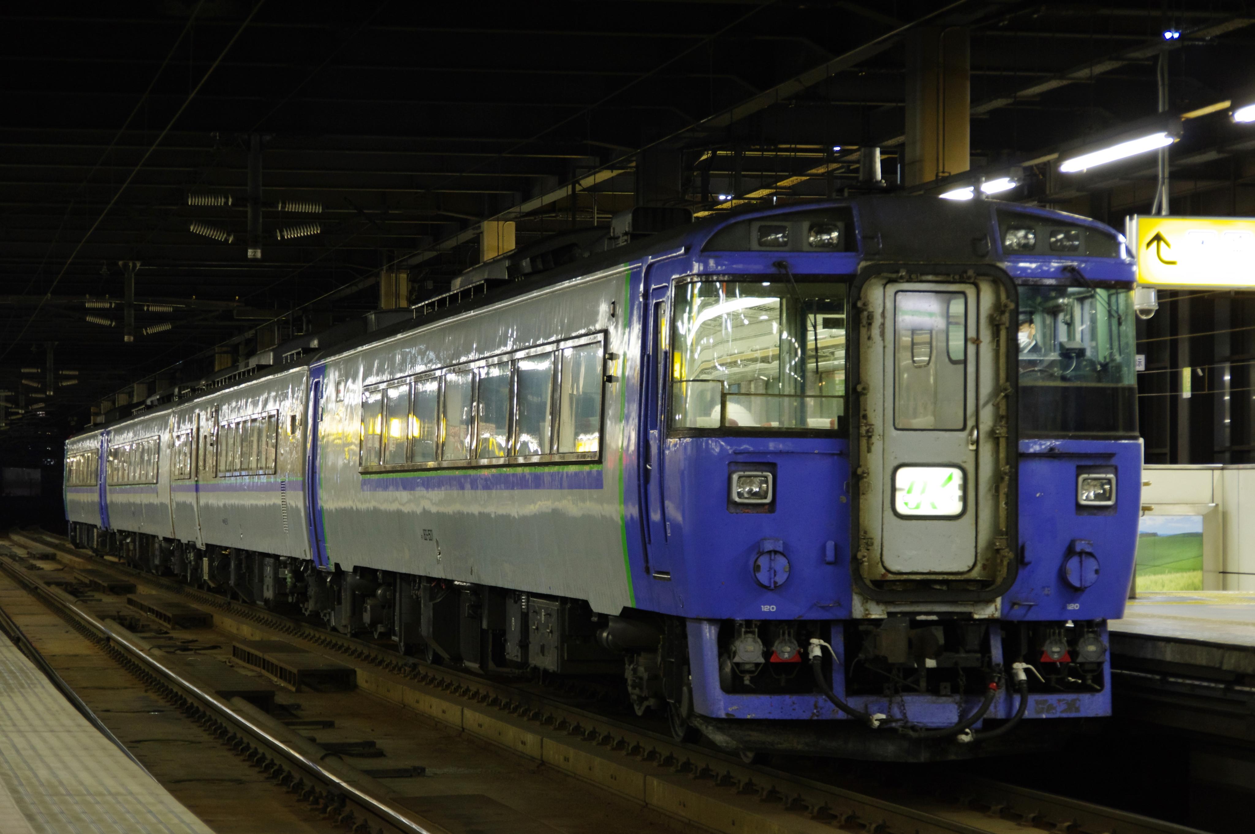 札幌駅 特急オホーツク4号3H前_180529.jpg
