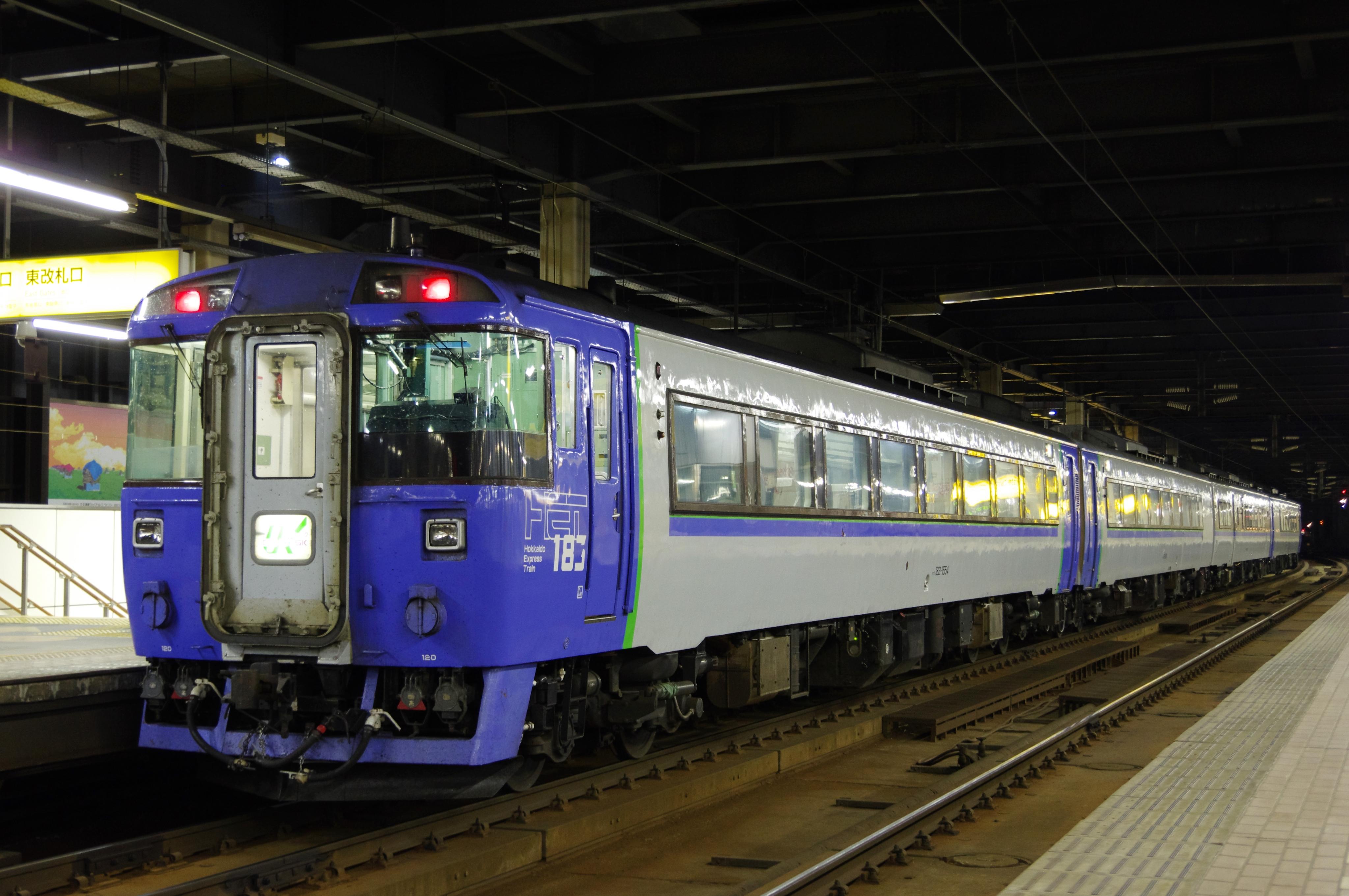 札幌駅  特急オホーツク4号 3H後_180529.jpg