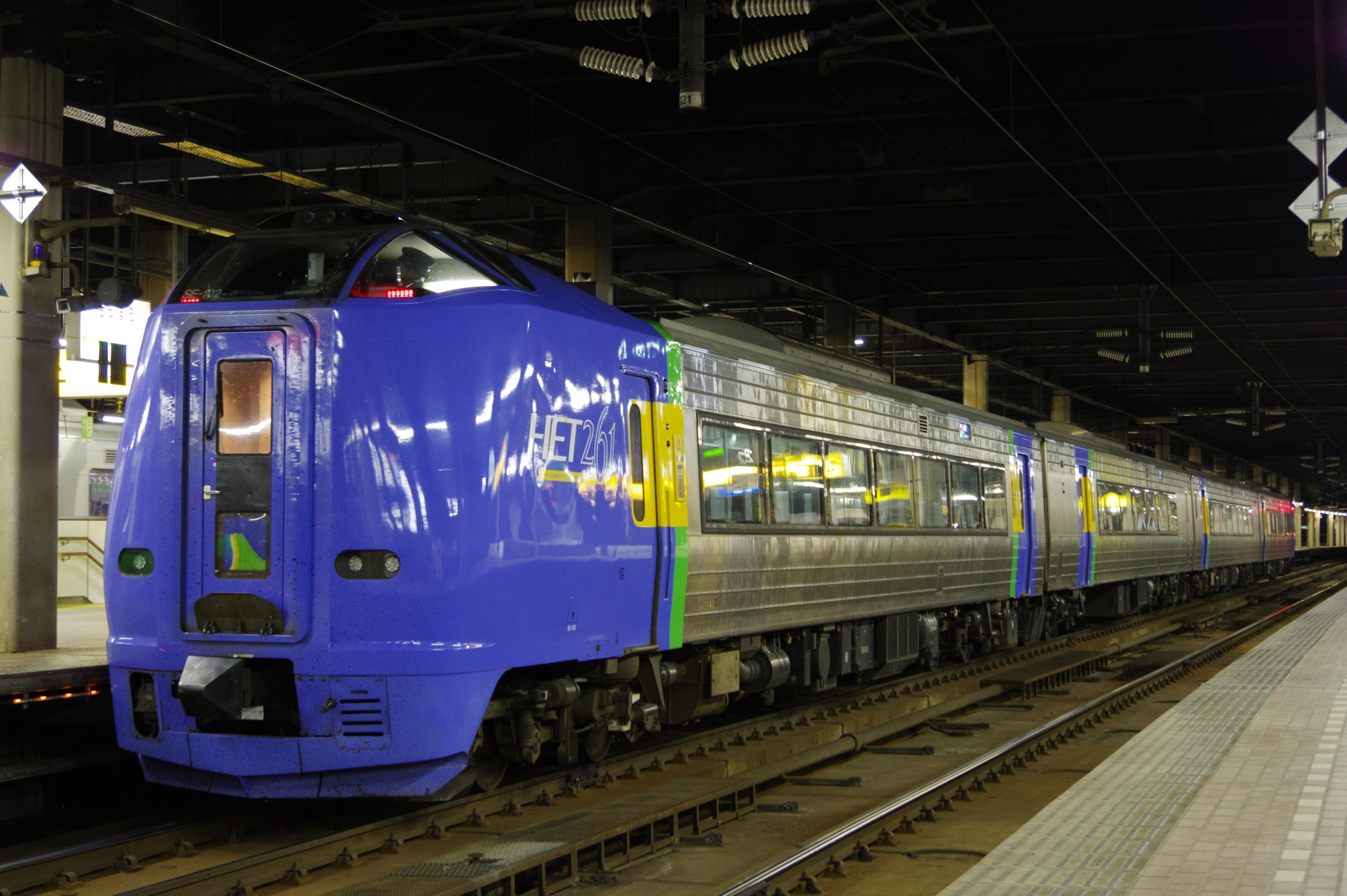 札幌駅 特急宗谷前_180529.jpg