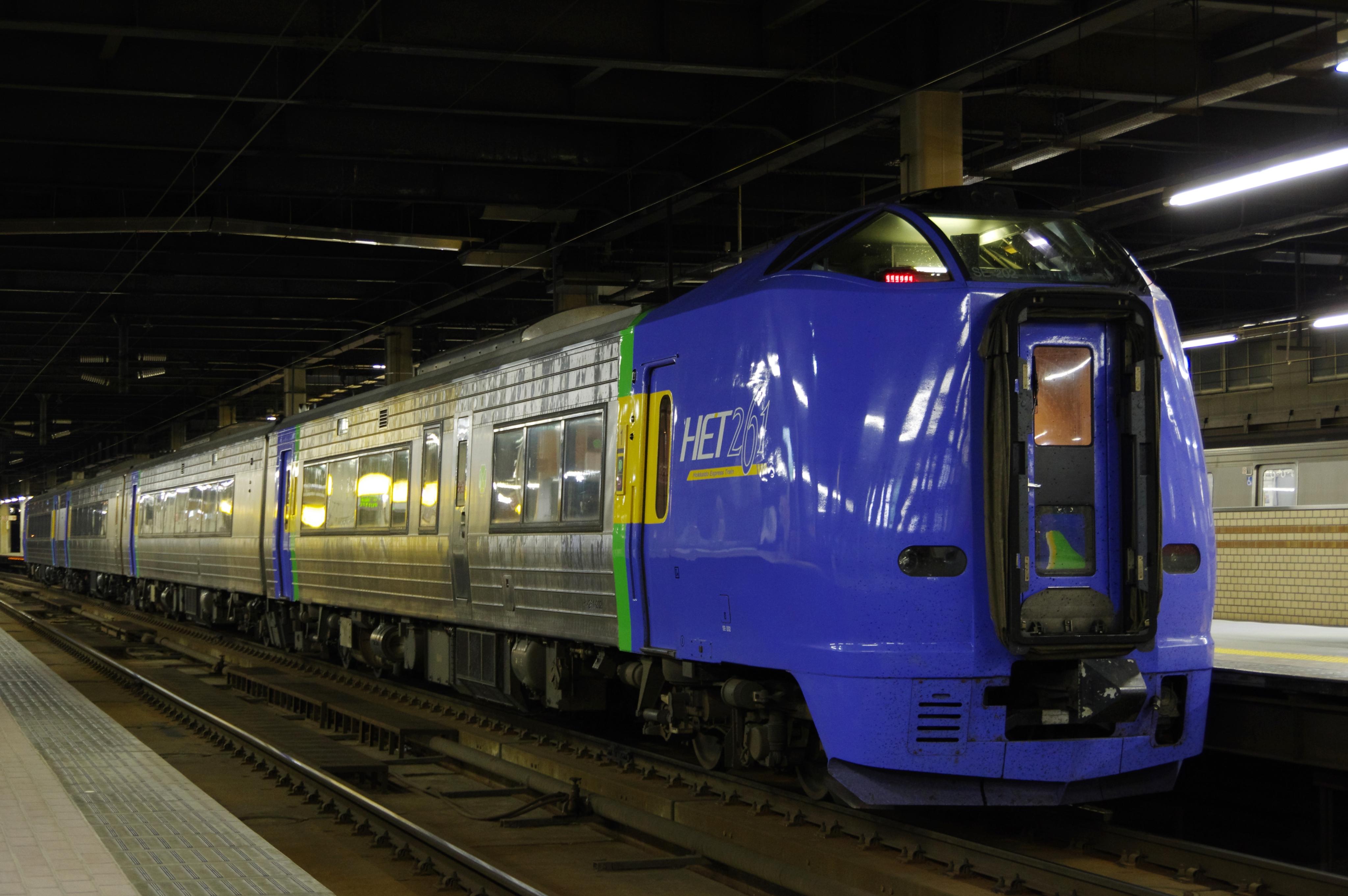札幌駅 特急宗谷後_180529.jpg
