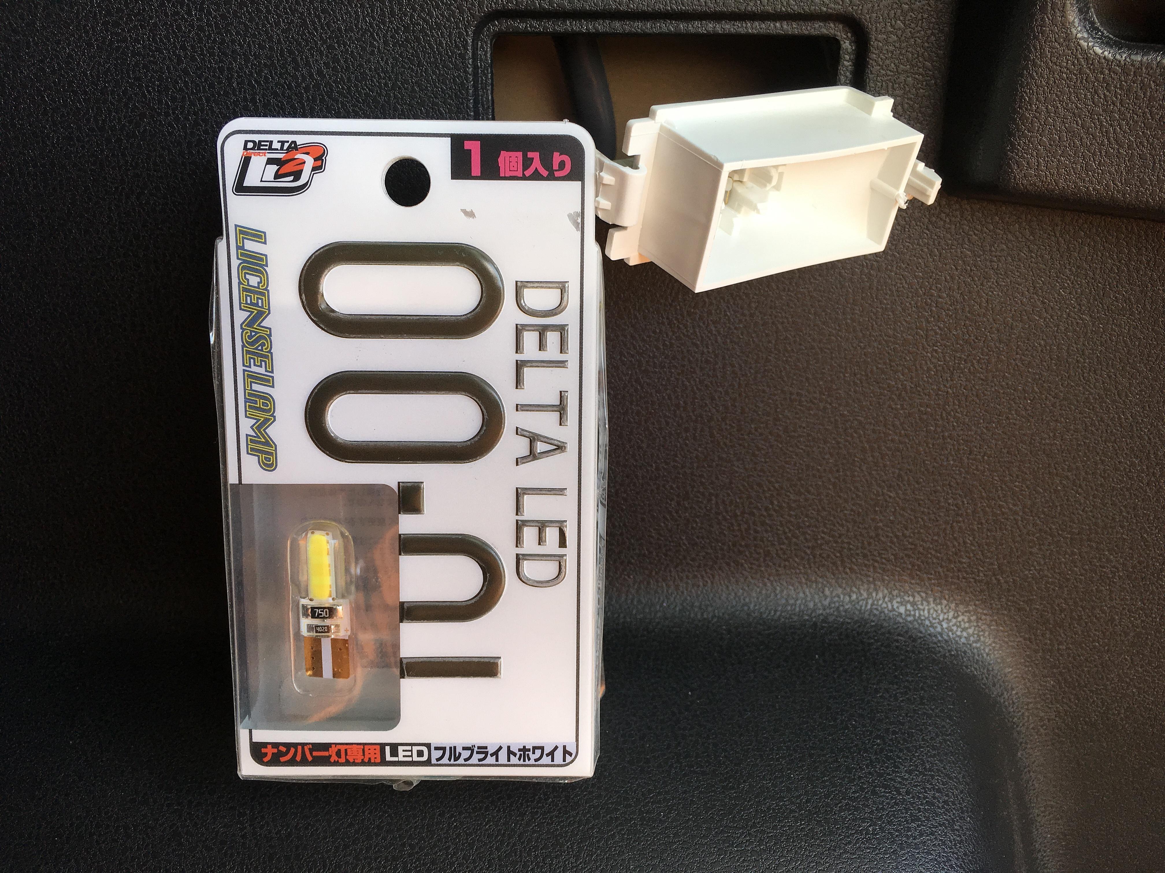 ノート e-POWER トランクルームLEDランプ.JPG