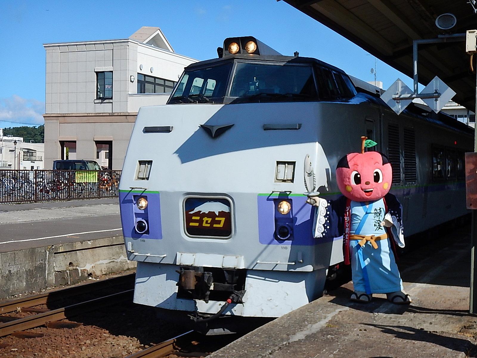 余市駅 特急ニセコ&ソーラン武士.JPG
