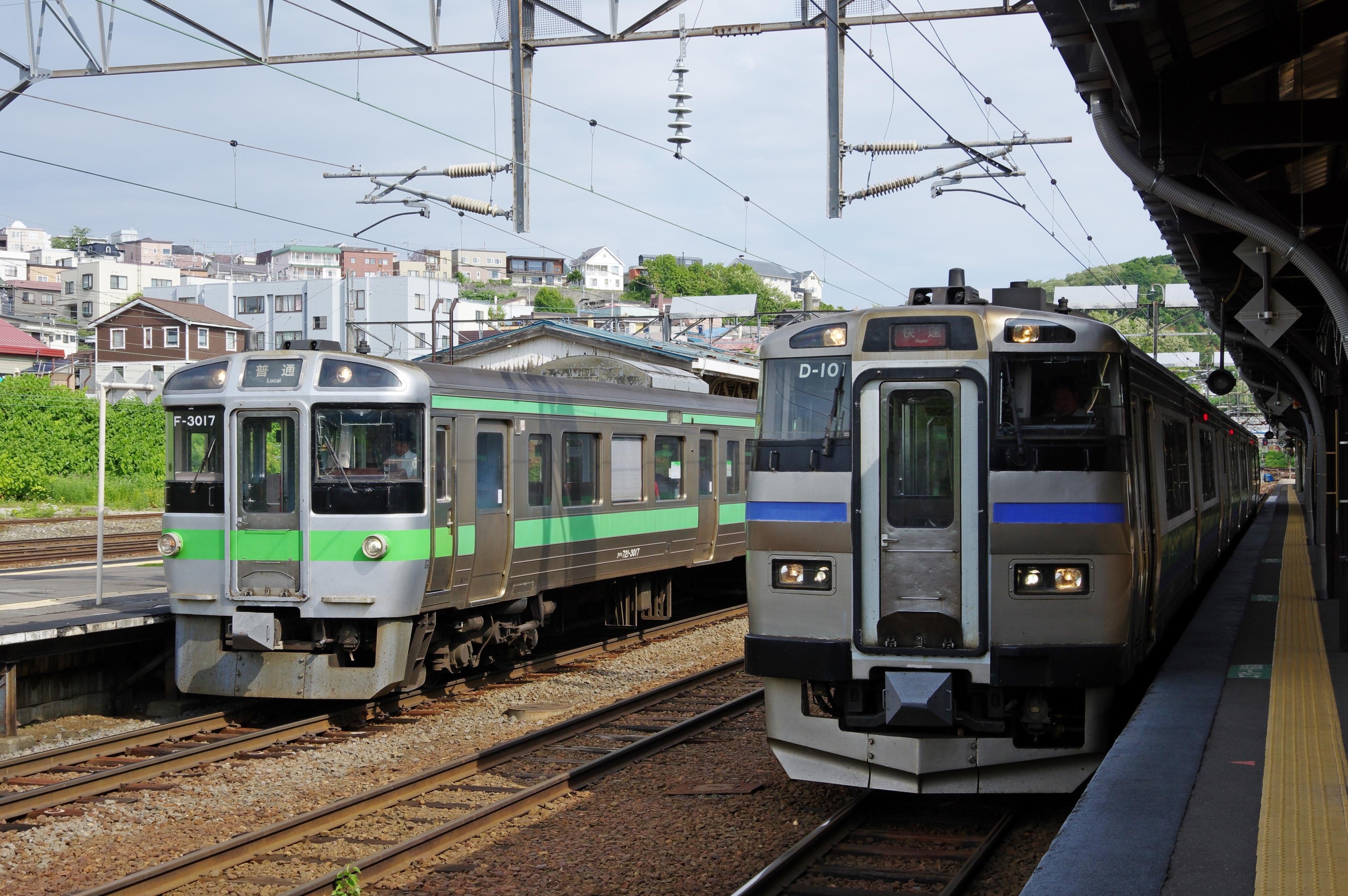 3925D キハ201 ニセコライナー 小樽駅180621 (2).jpg