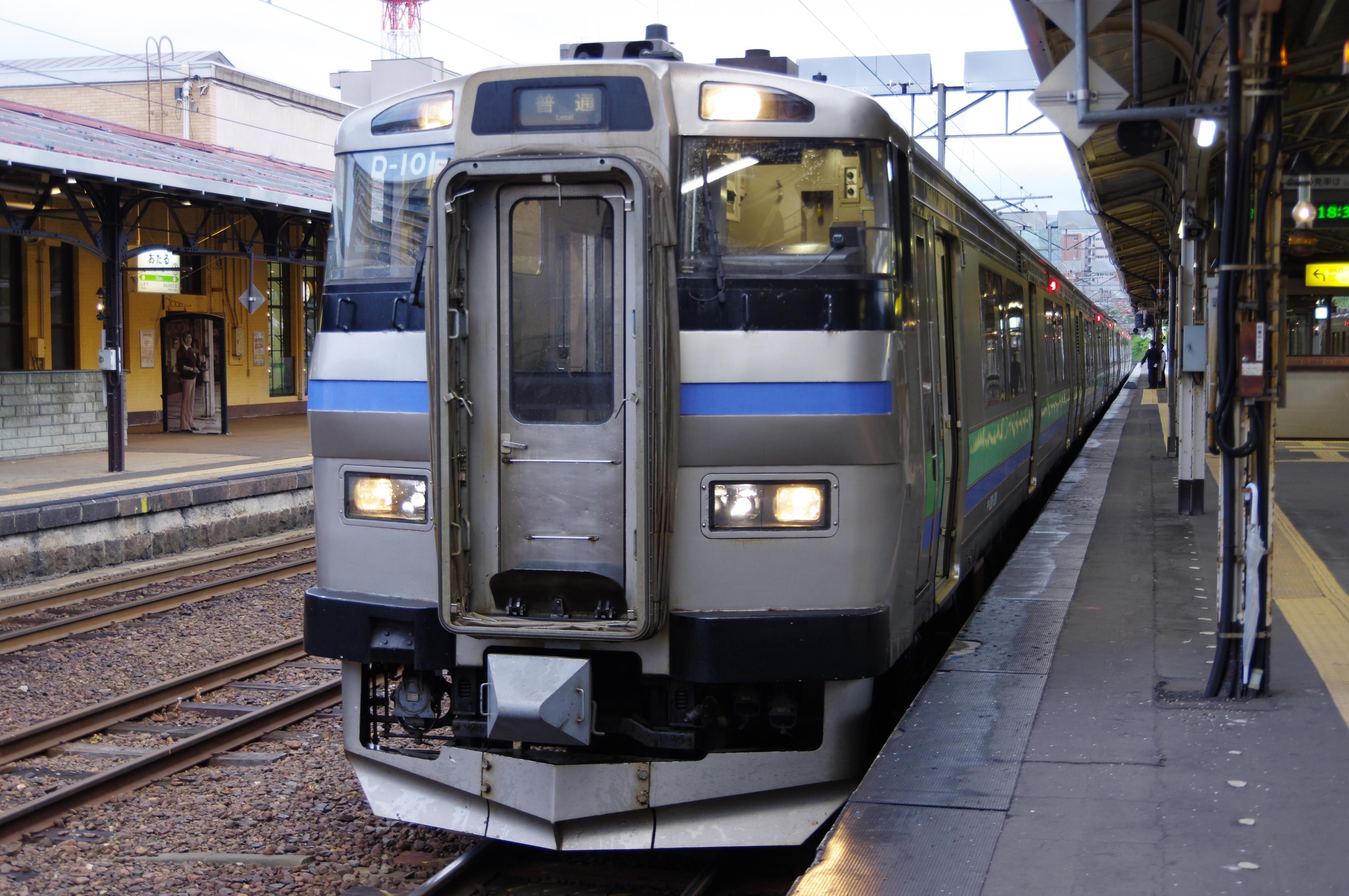 3954D キハ201 ニセコライナー 小樽駅180621.jpg