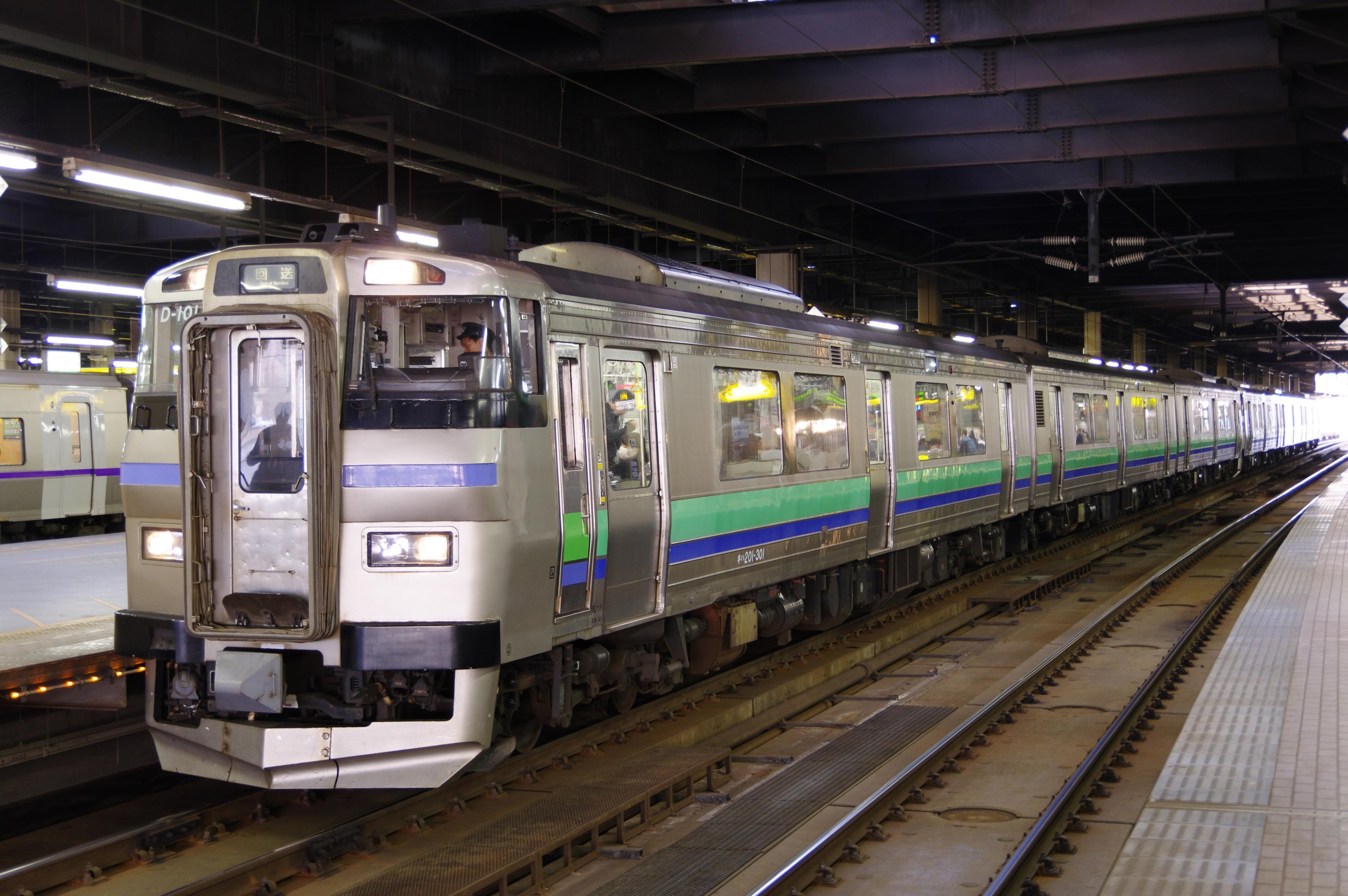 3954D キハ201 ニセコライナー 札幌駅180621.jpg