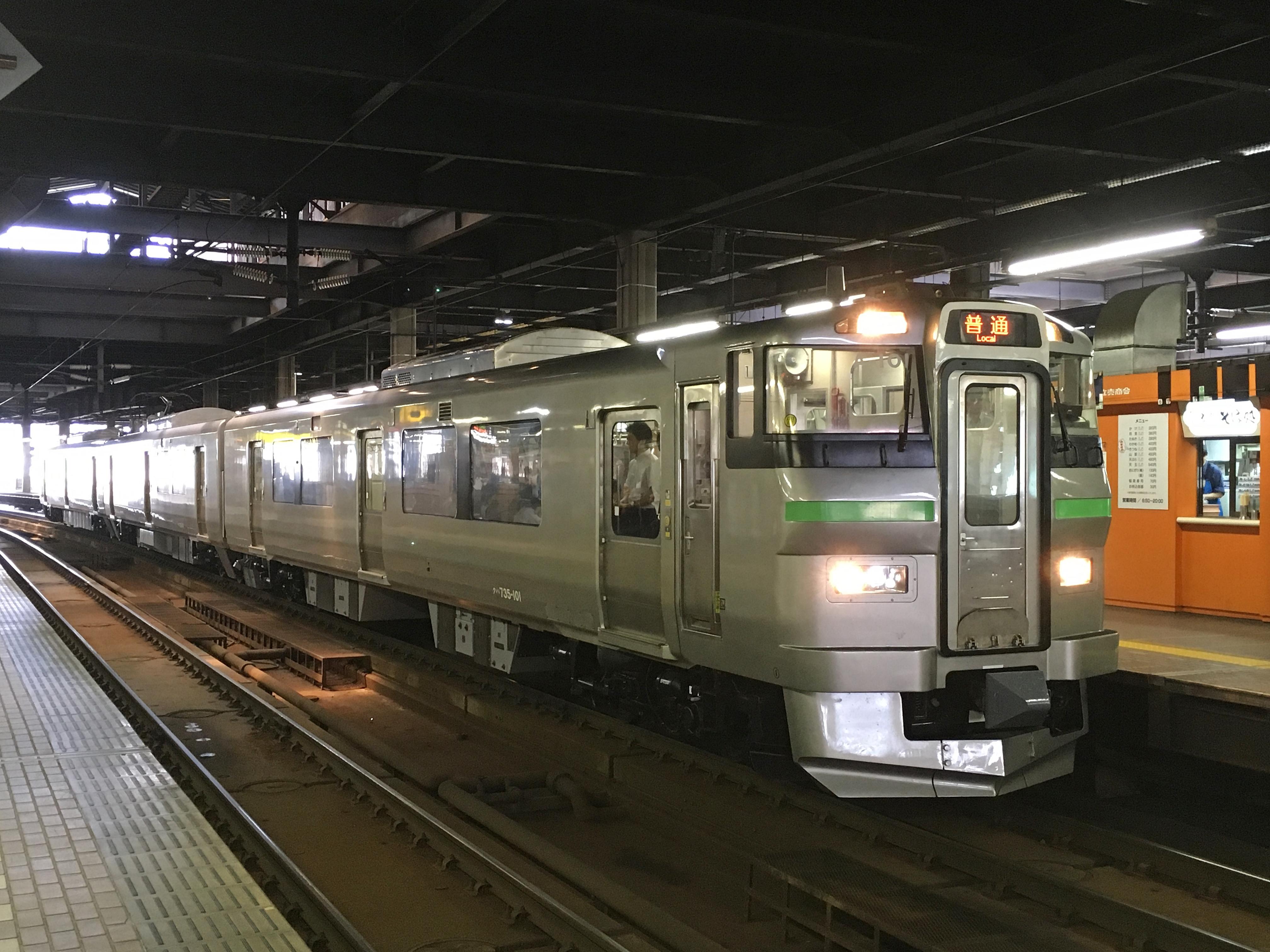 1766M 735系 普通列車_札幌駅180622.JPG