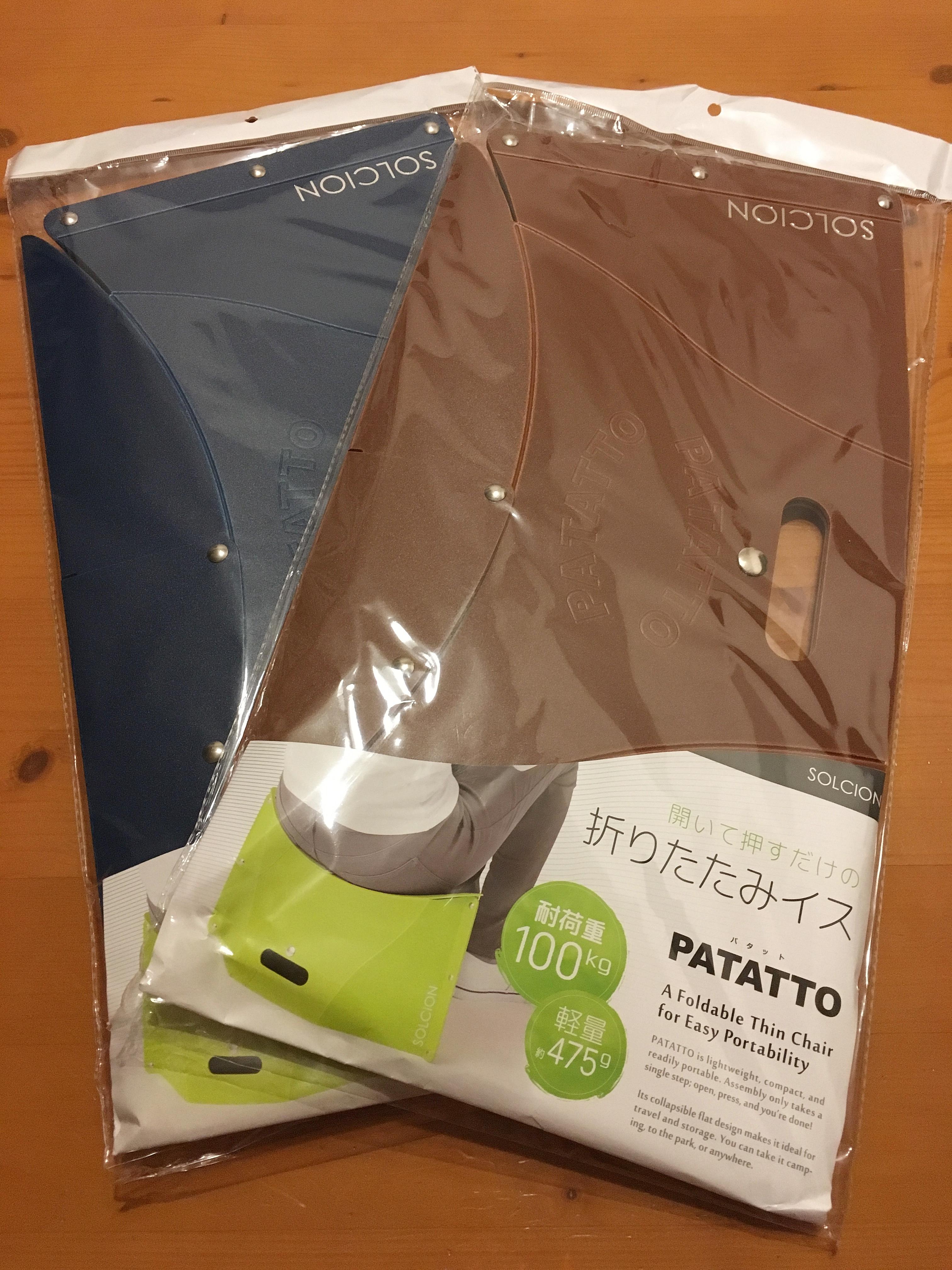 PATATTO パッケージ.JPG