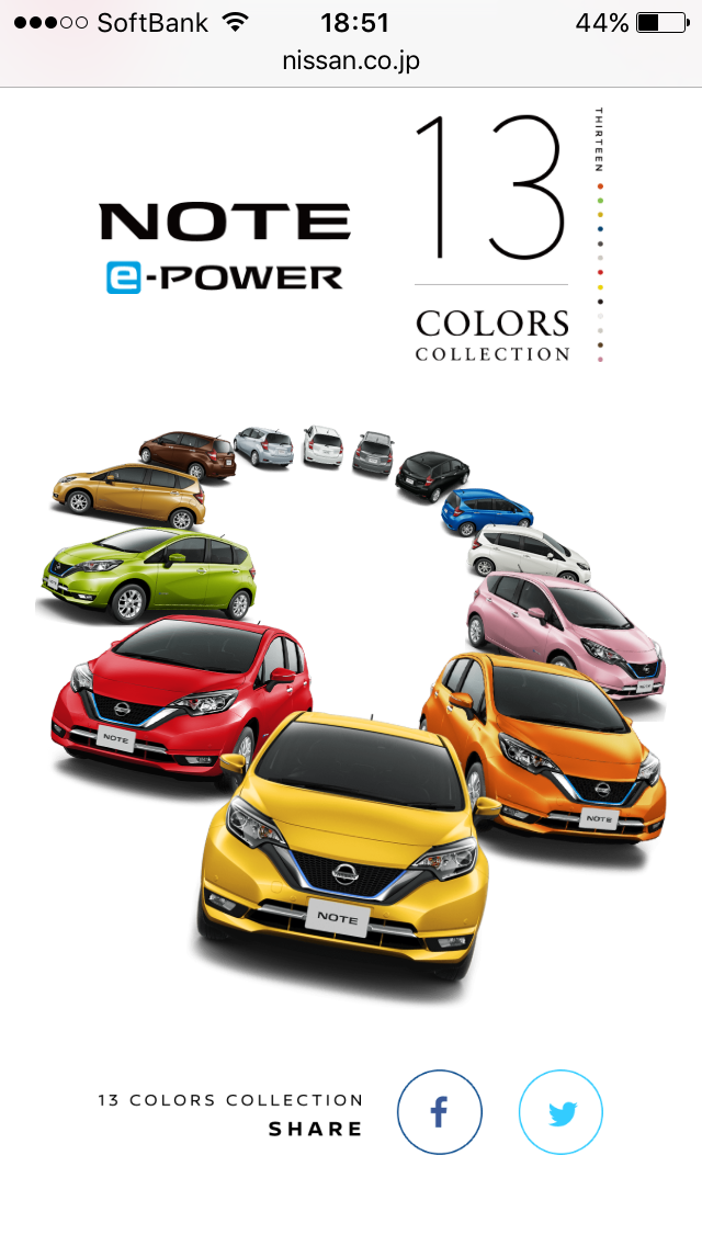 ノート e-POWER 4WD 13colors.PNG