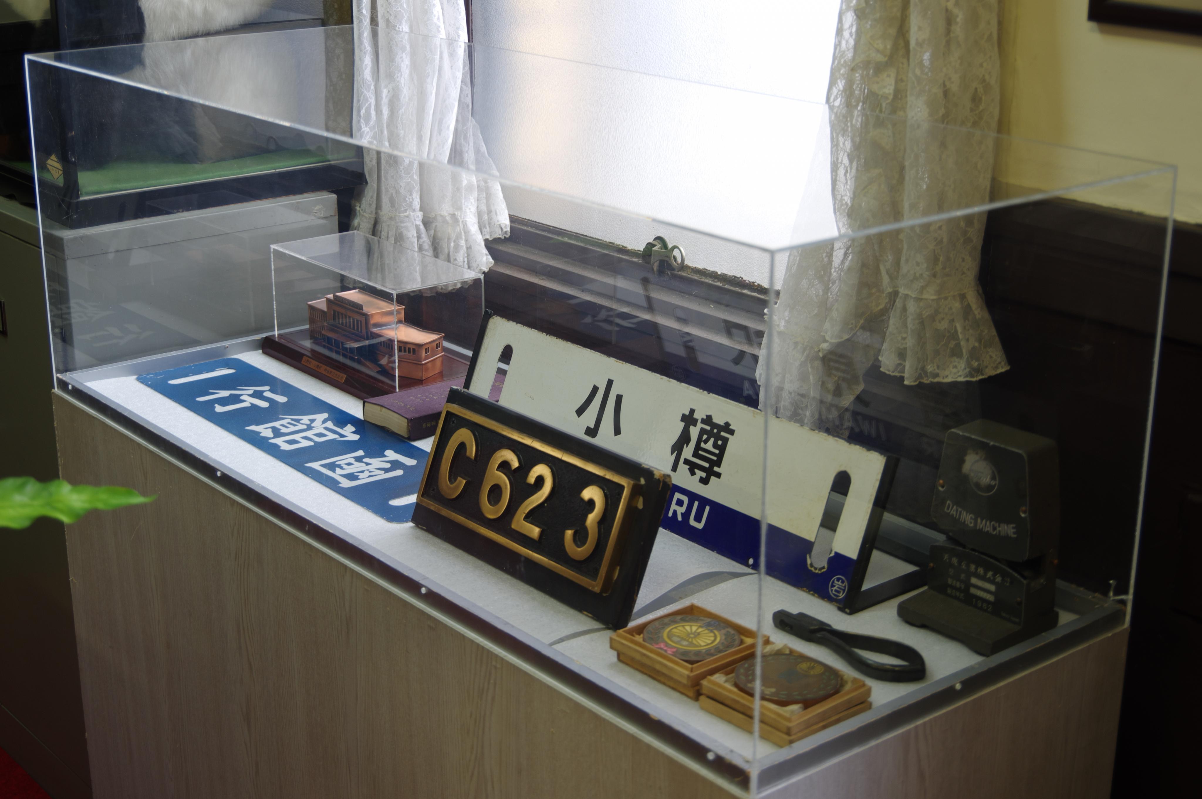 小樽駅開駅115周年イベント 駅長室小樽駅関連グッズ_180715.jpg