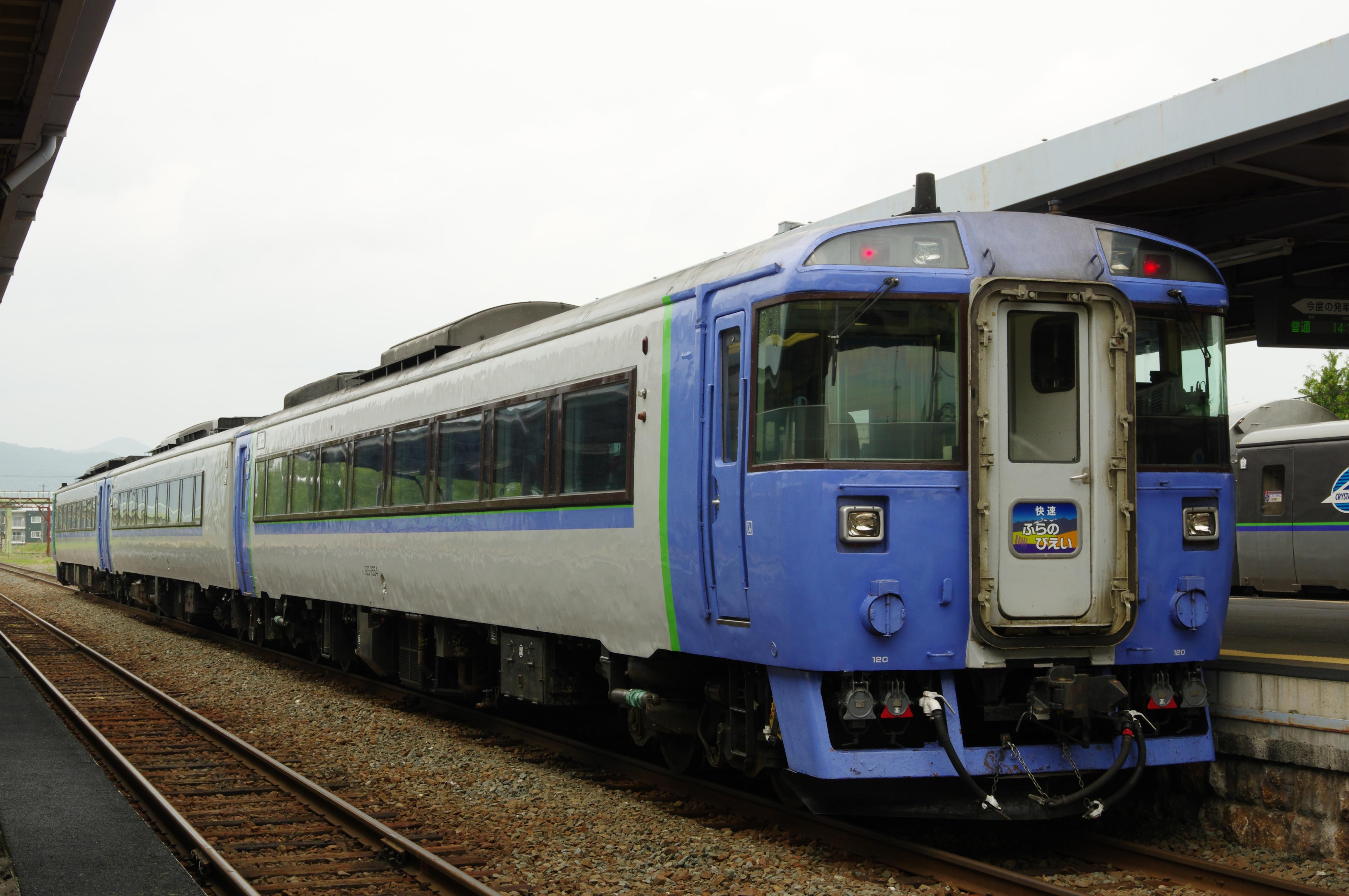 富良野駅 キハ183系快速ふらの・びえい号_180721.jpg