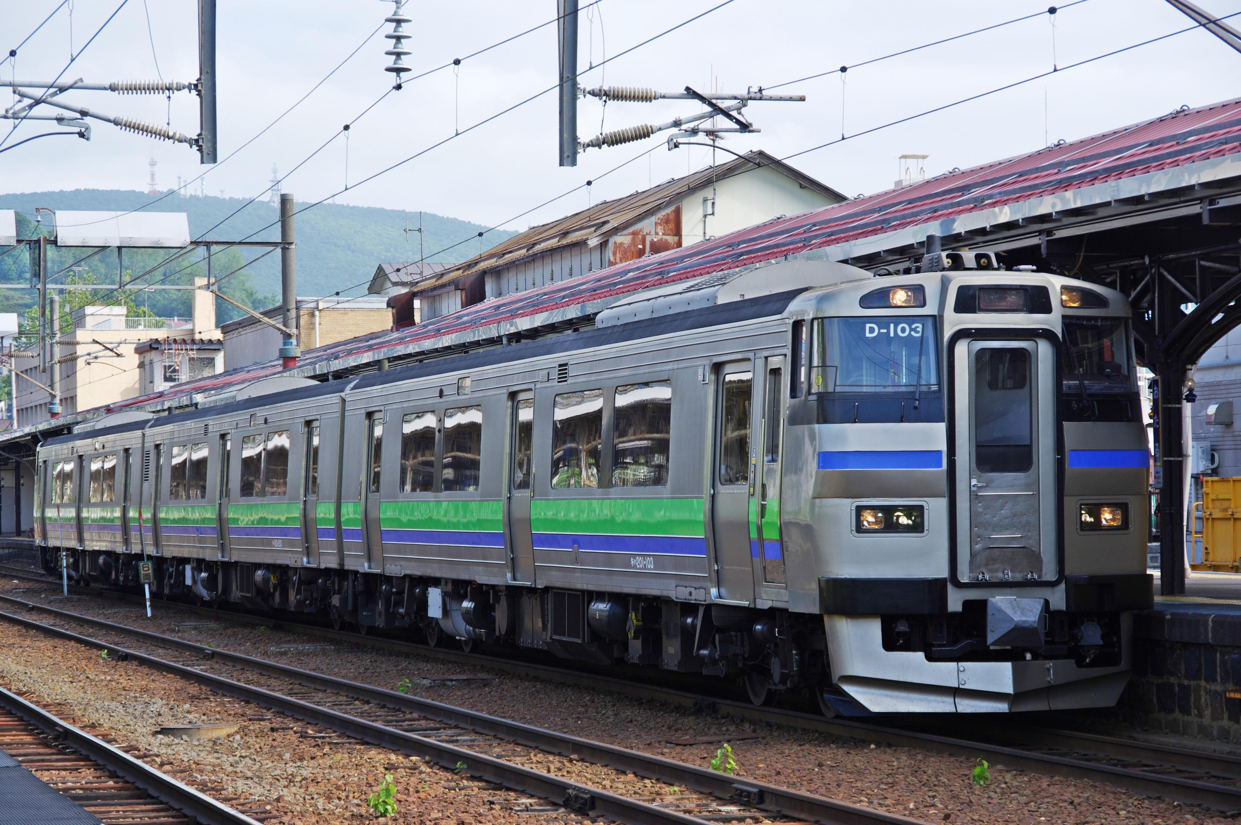 小樽駅 快速ニセコライナー_180714.jpg