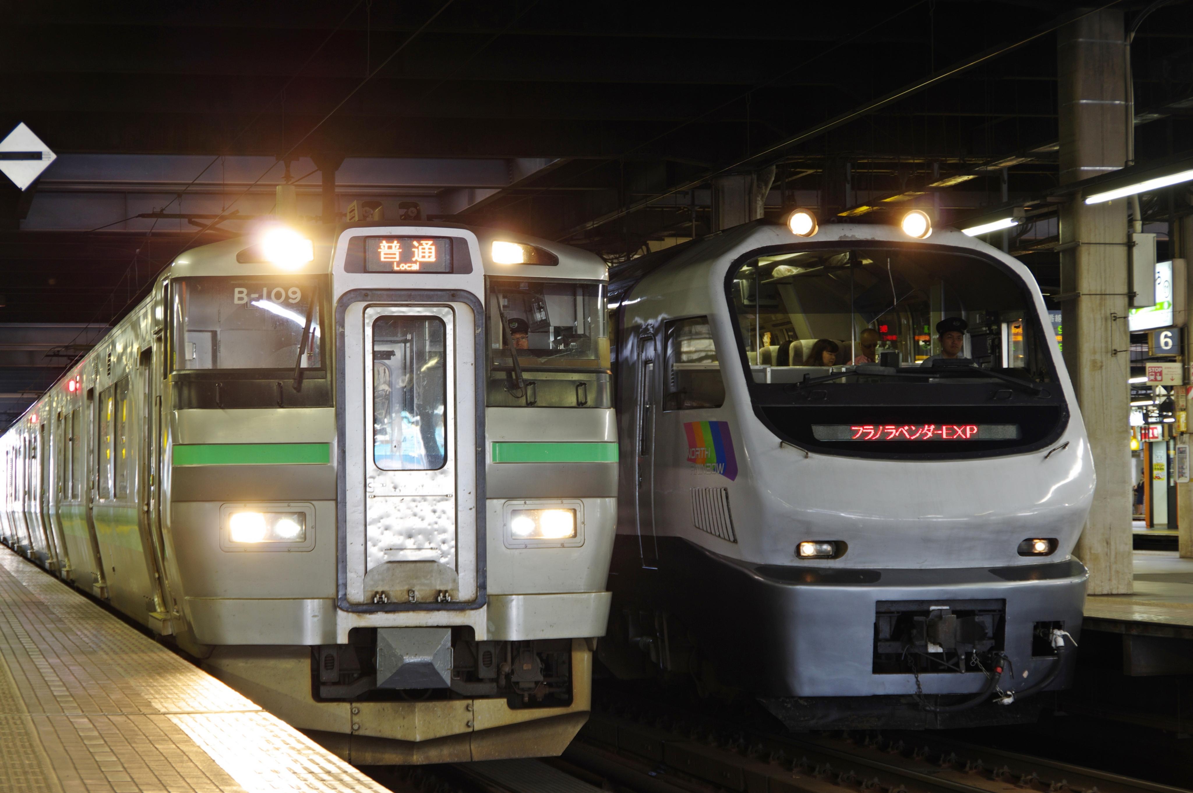札幌駅 フラノラベンダーエクスプレス3号_180714.jpg