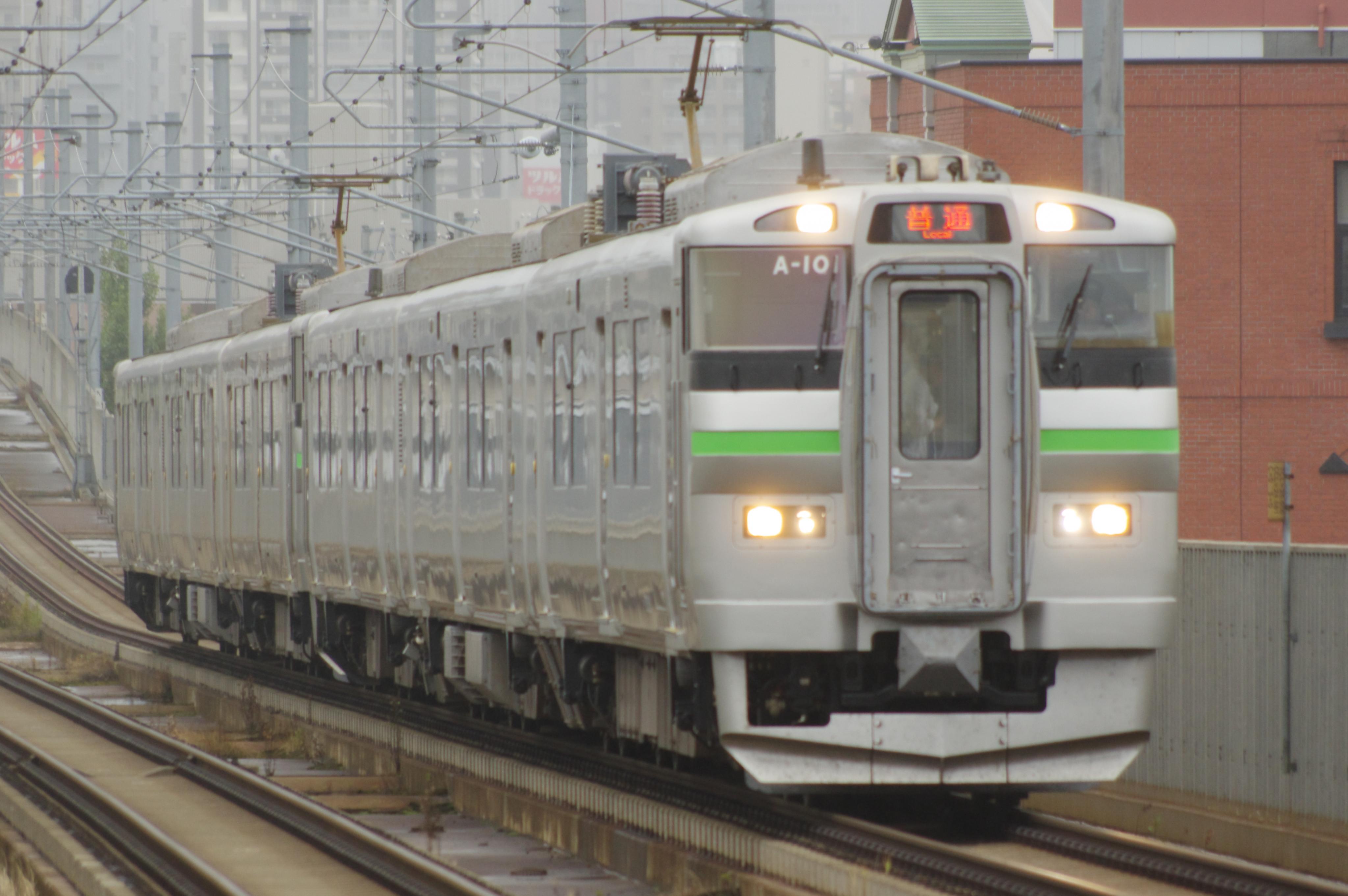 新川駅 2599M 735系A-101&102 (1).jpg