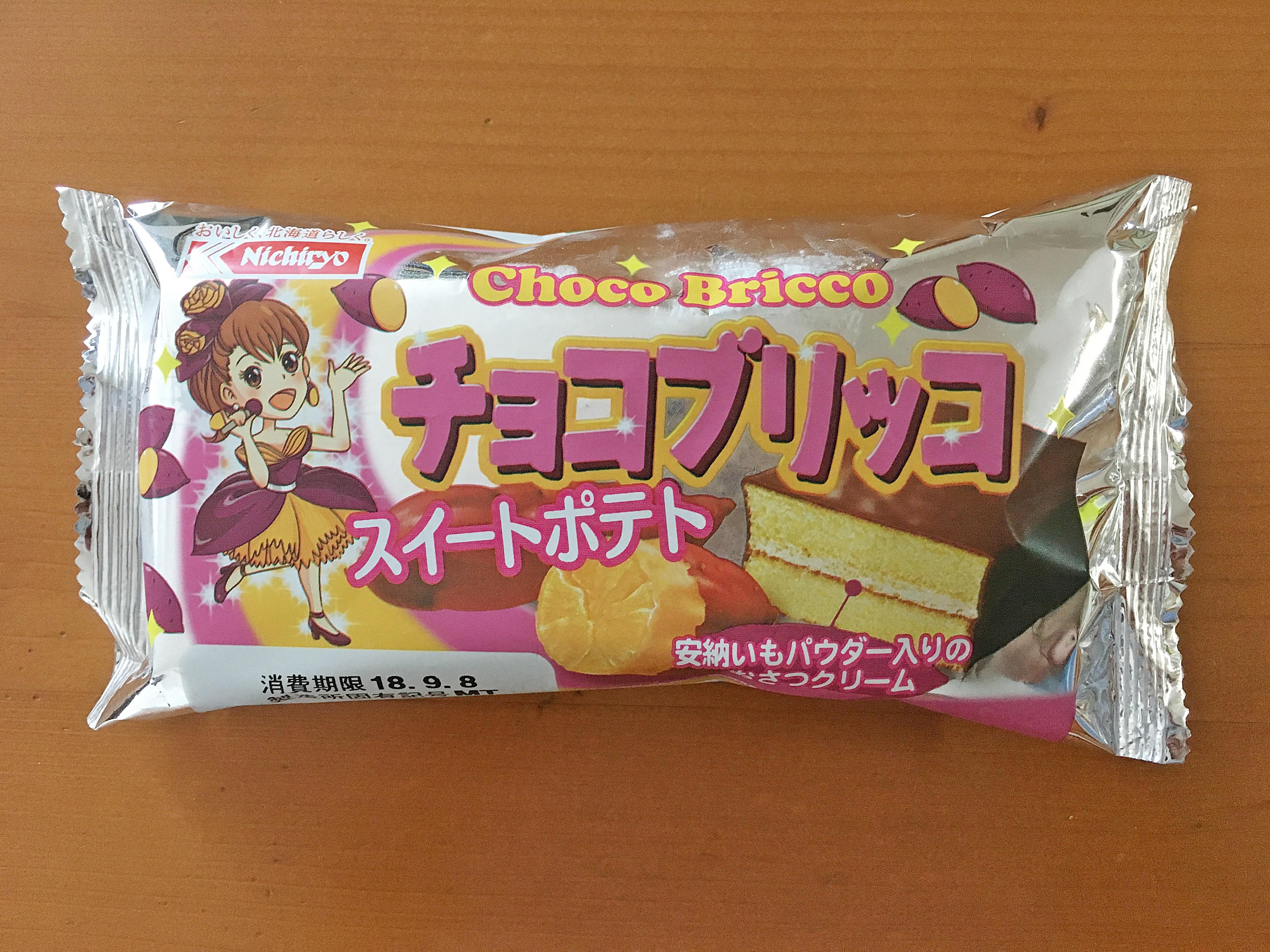 チョコブリッコ スイートポテト パッケージ.JPG