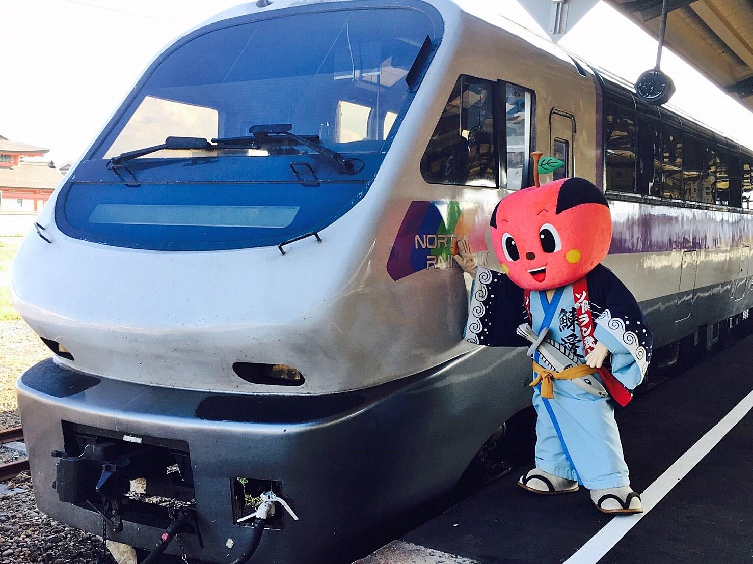 団臨ノースレインボーエクスプレス with ソーラン武士!! 余市駅 181022 (3).JPG