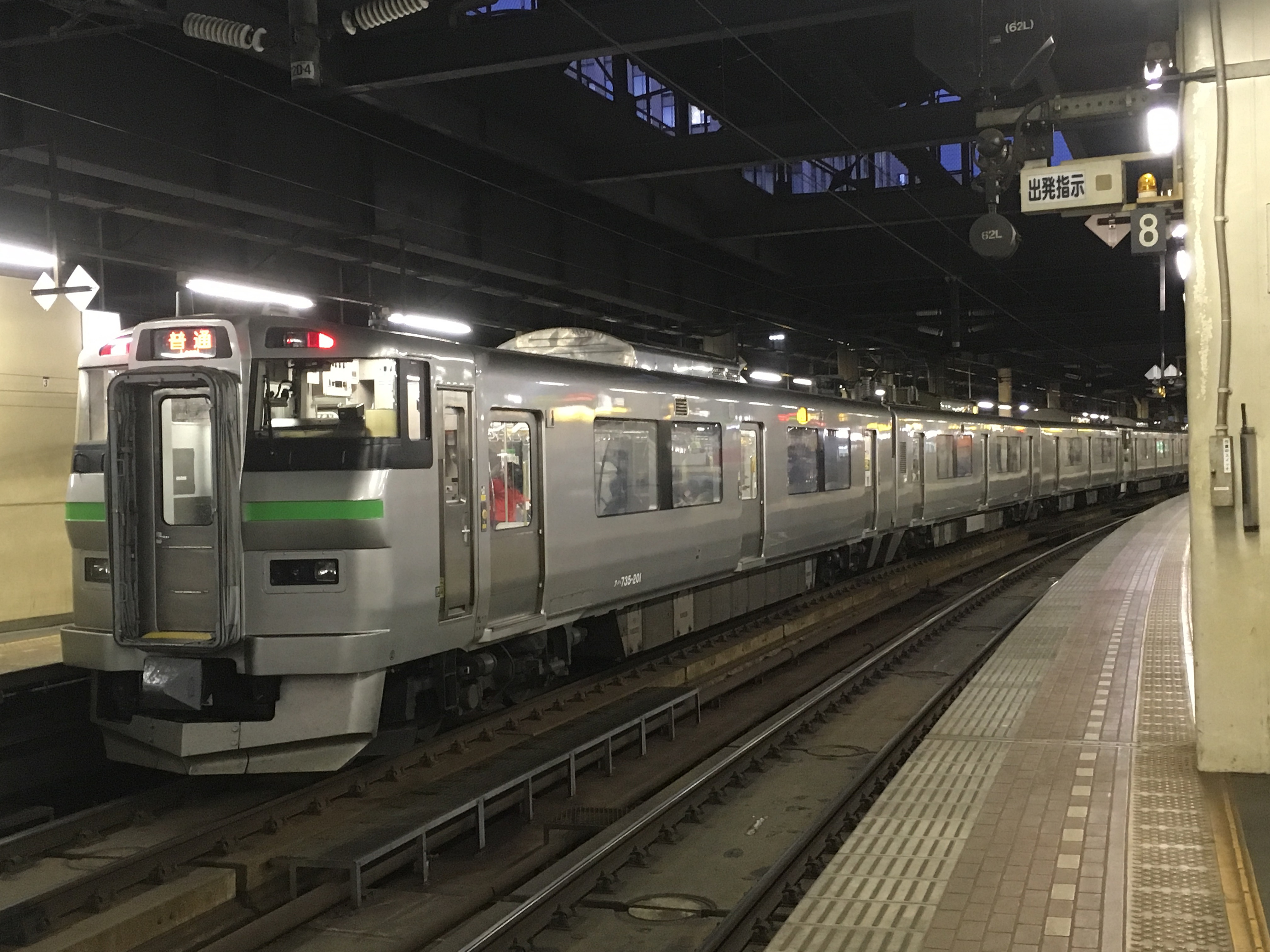735系6連 札幌駅 181031.JPG