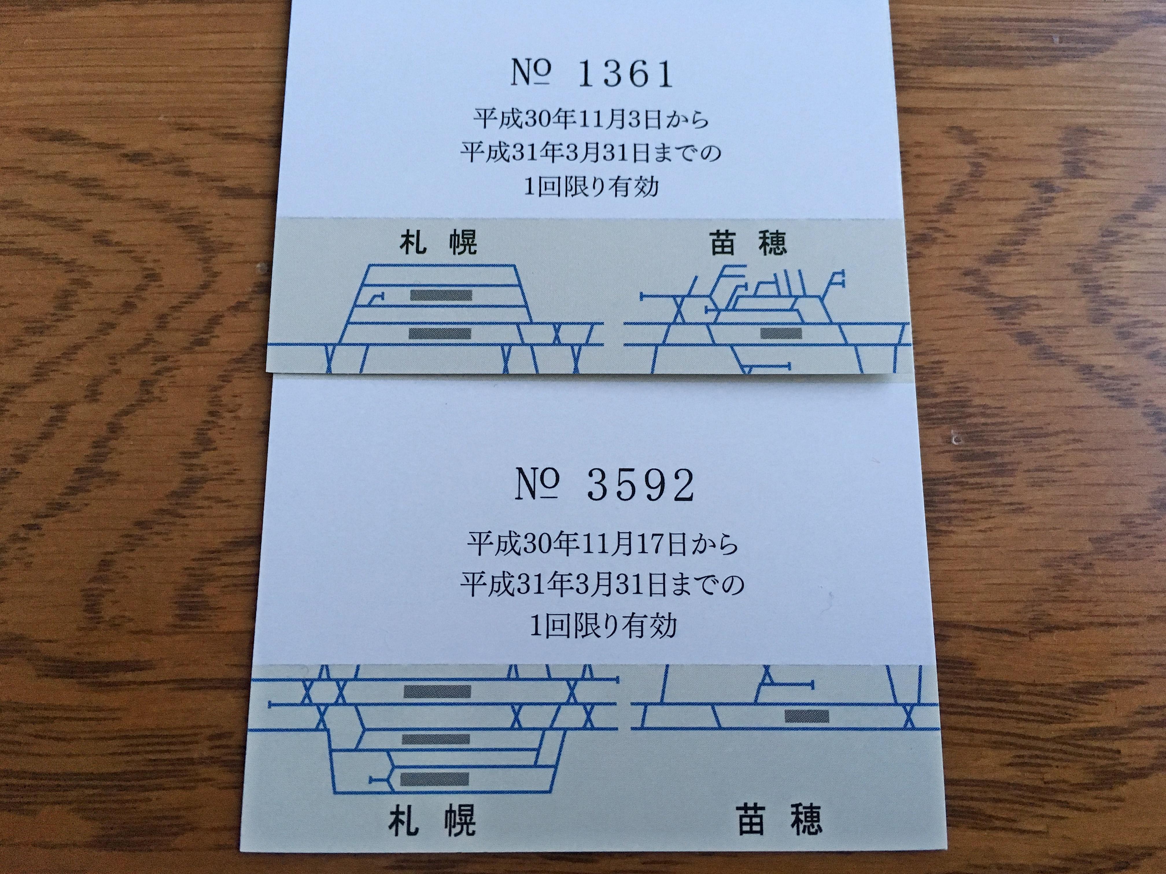 駅構内図合体前.JPG