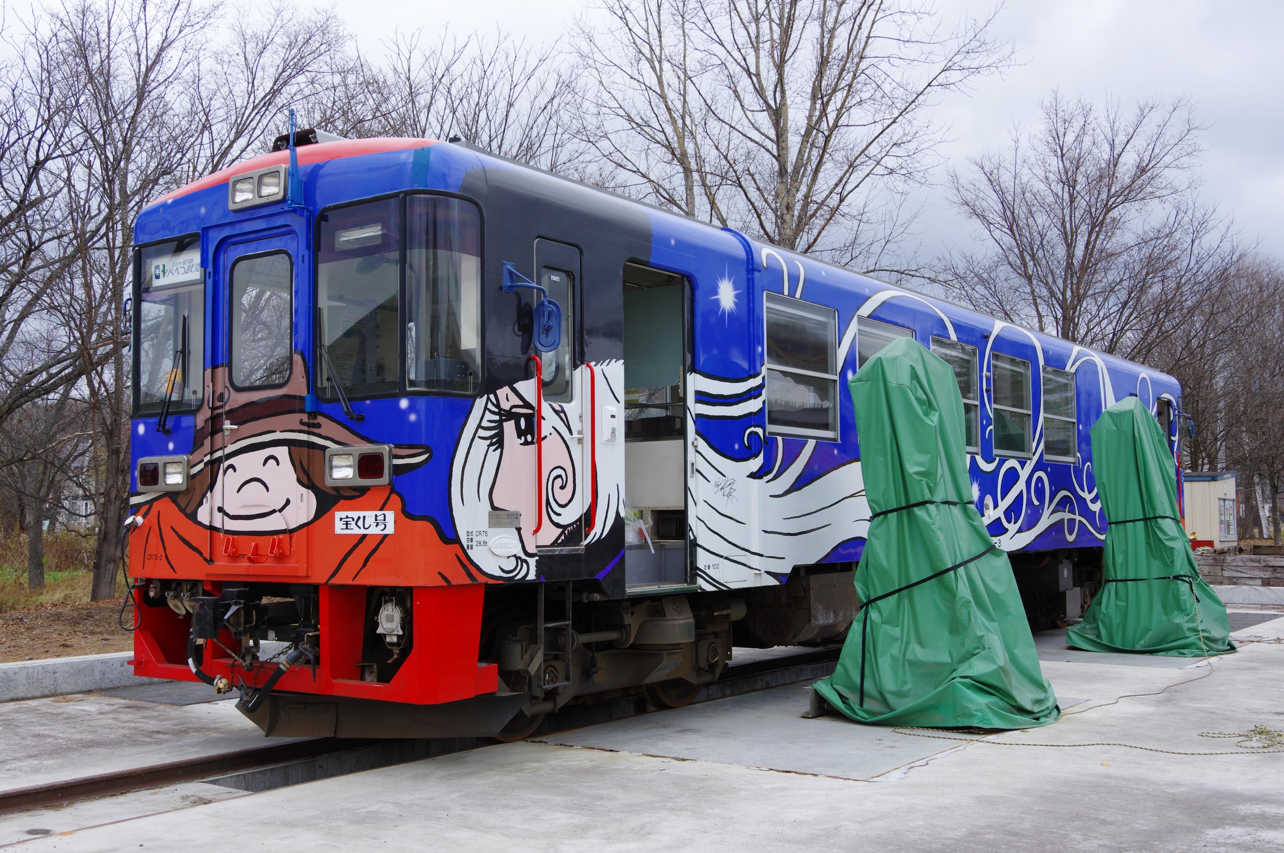 ふるさと銀河線りくべつ鉄道 CR75-3 白メーテル.jpg