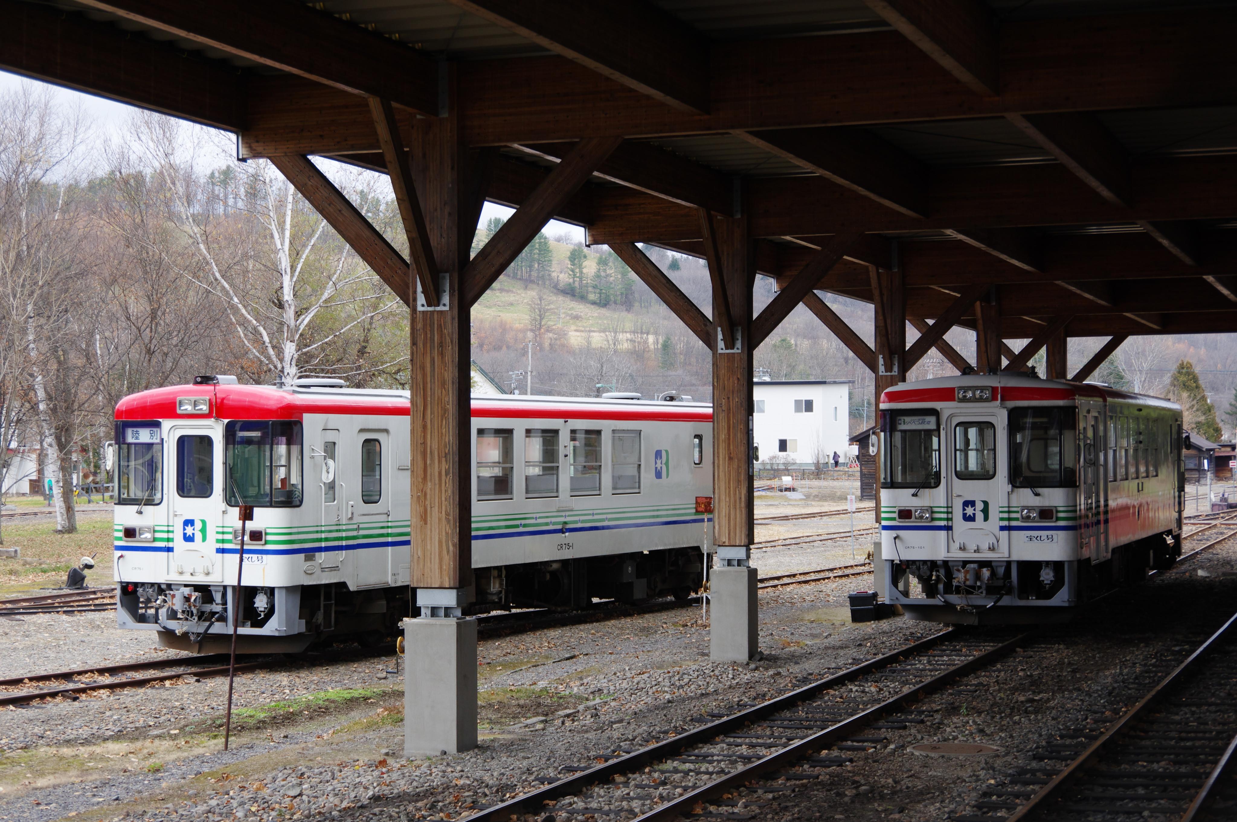 ふるさと銀河線りくべつ鉄道 CR75-1 & 101.jpg