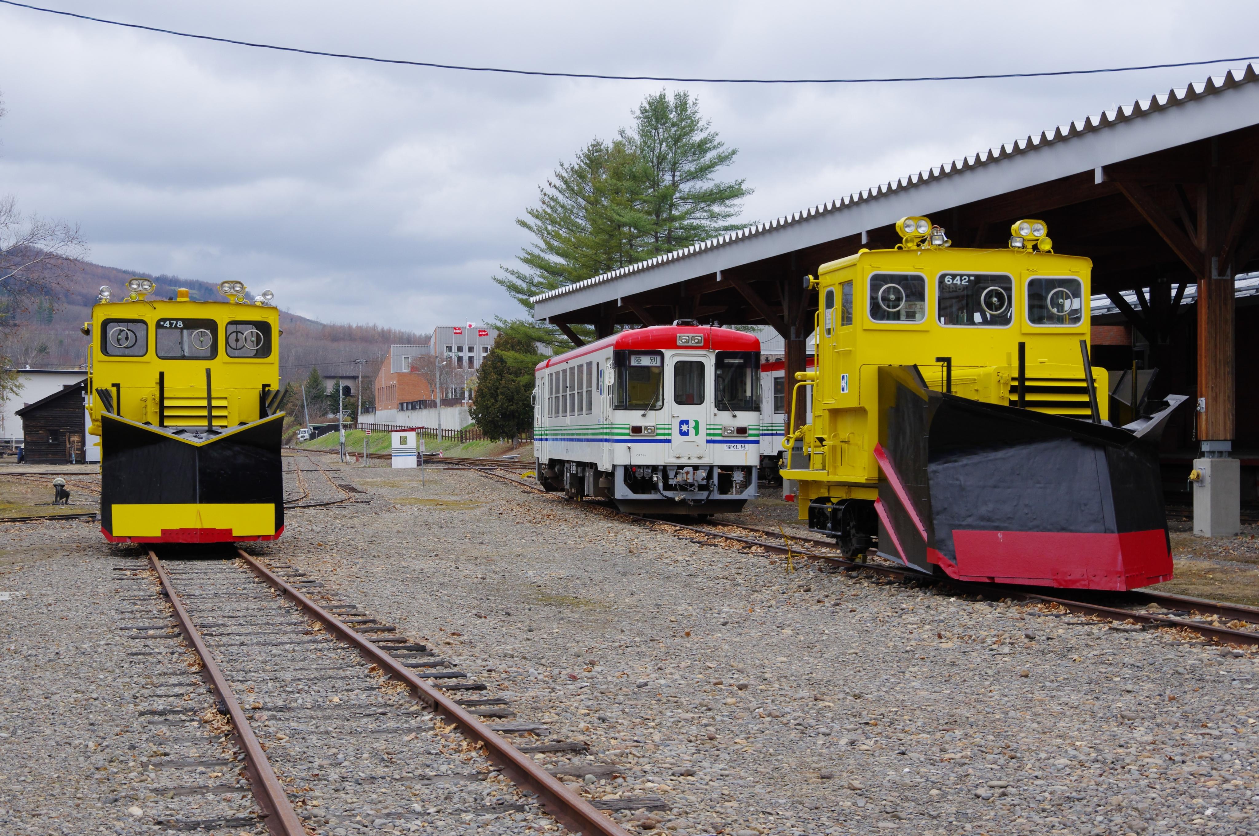 ふるさと銀河線りくべつ鉄道 排雪モーターカー&CR75-1.jpg