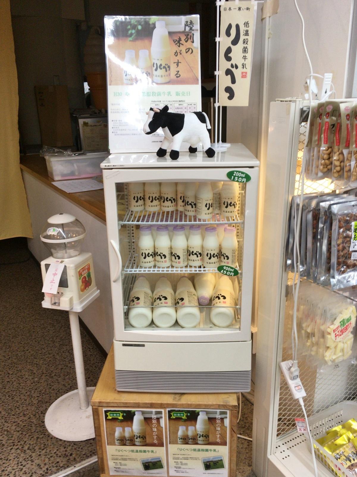 りくべつ牛乳 売店にて.JPG