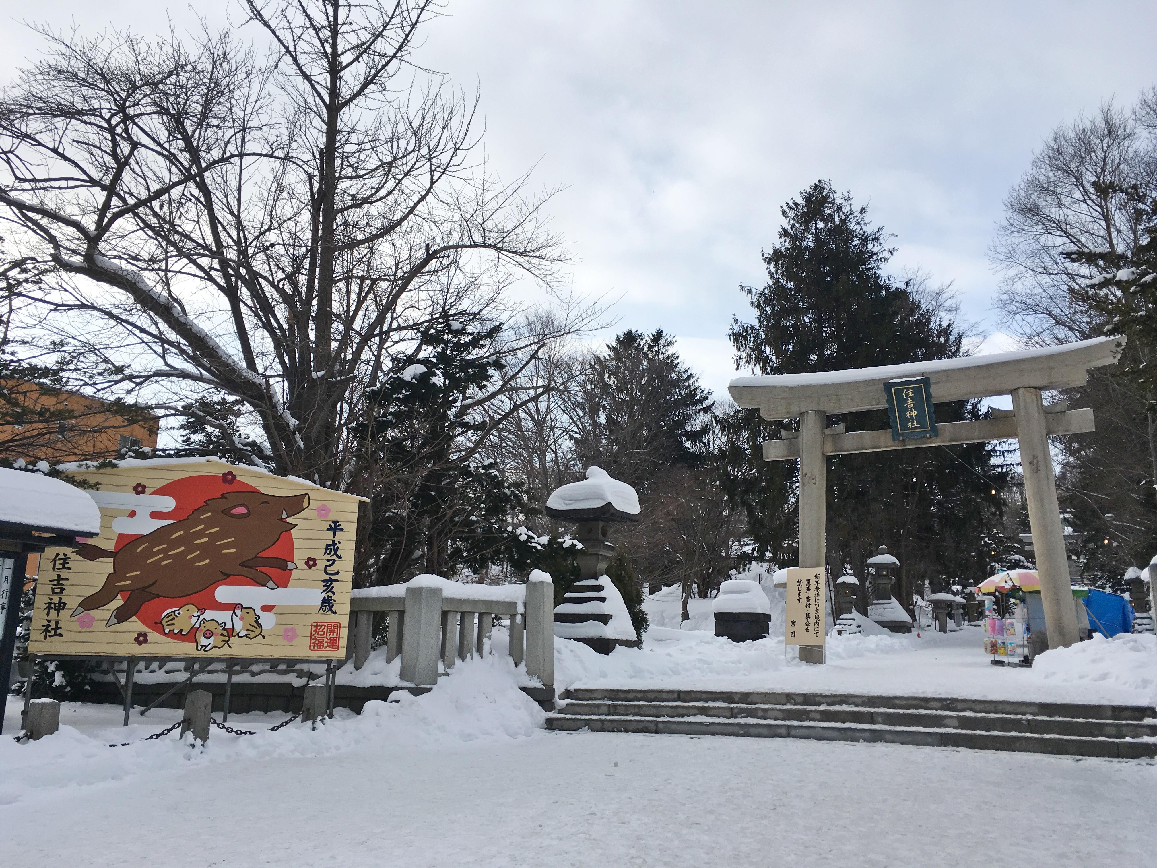 住吉神社_190103.JPG