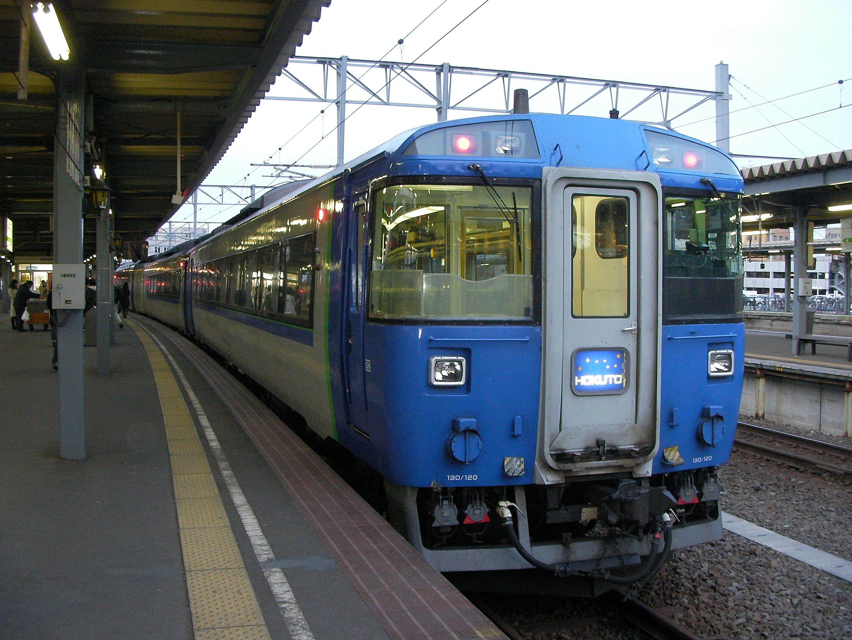 キハ183系 北斗19号 函館駅_080323.JPG