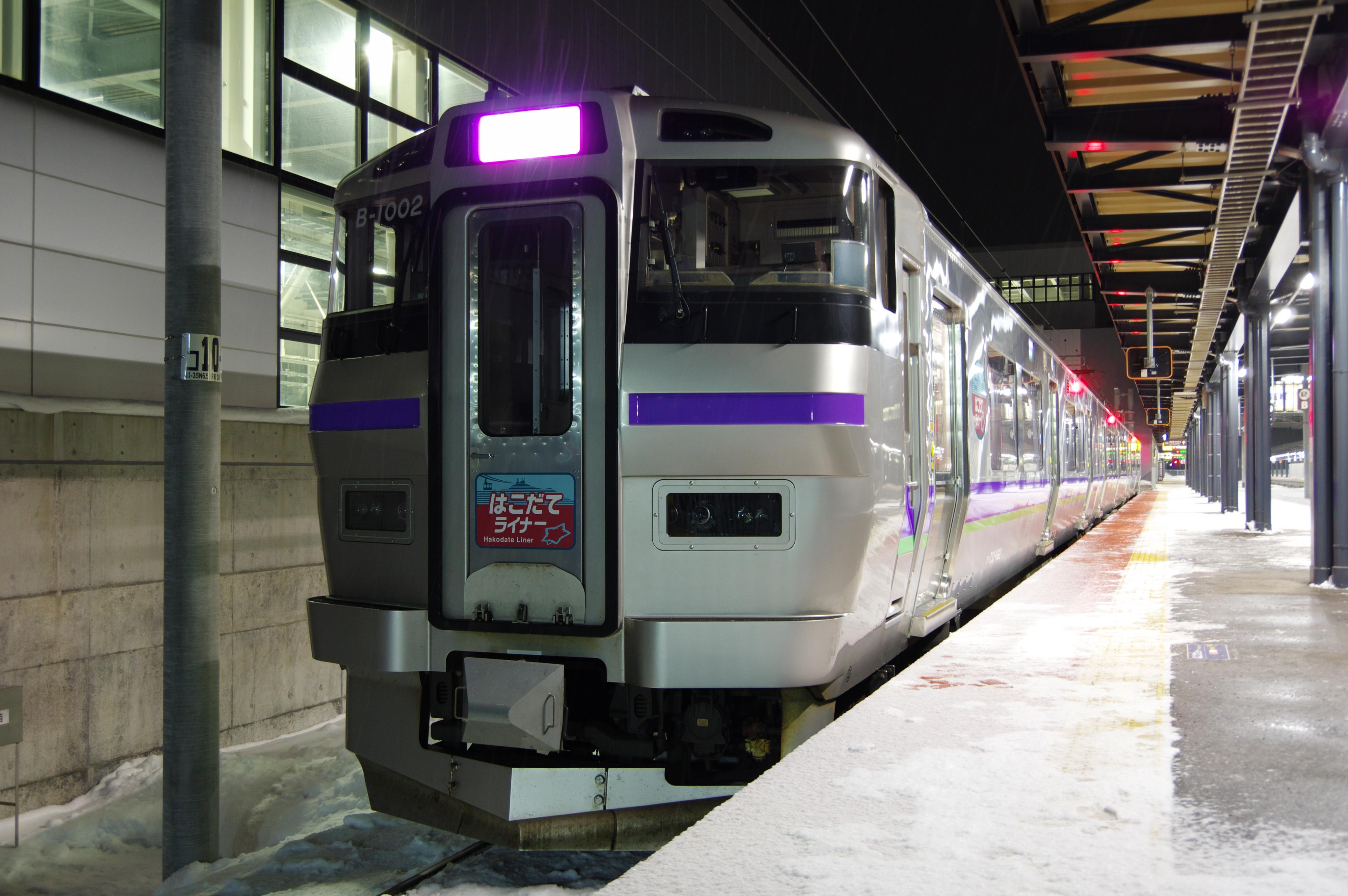 733系1000番台 3356M 快速はこだてライナー 新函館北斗駅_190120.jpg