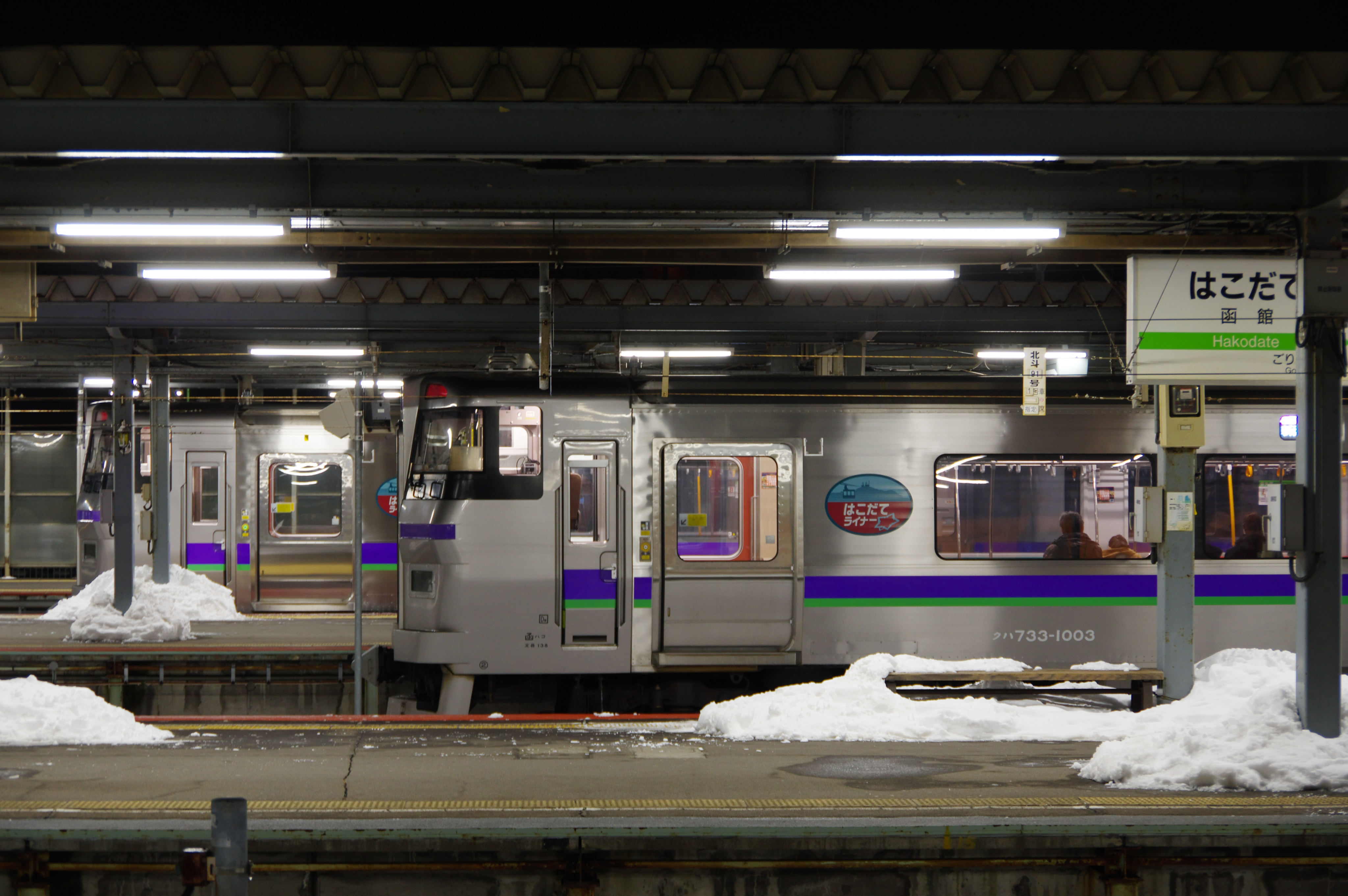 733系1000番台並び 函館駅_190120.jpg