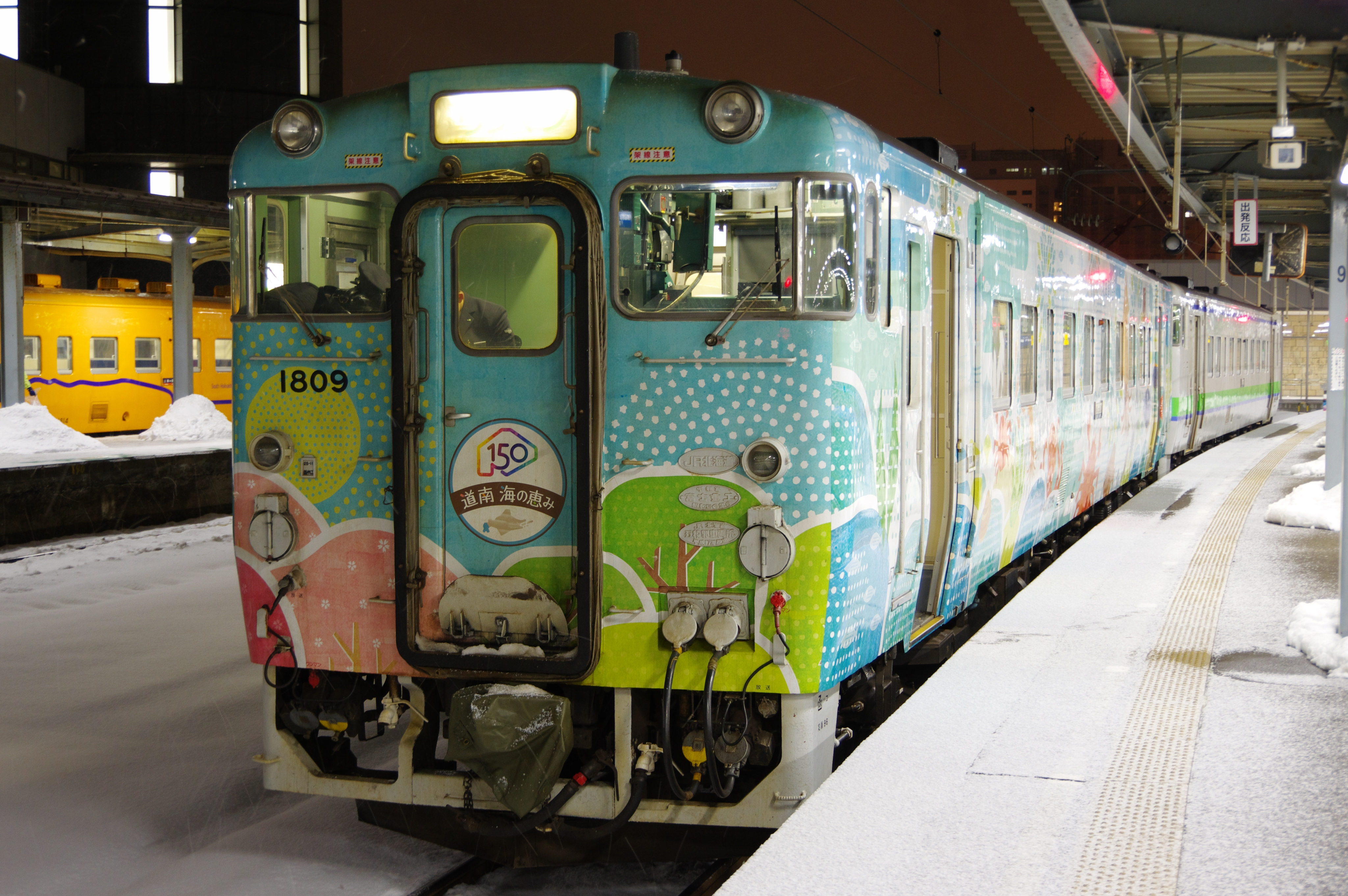 キハ40 海の恵み号 5887D 函館駅_190120.jpg