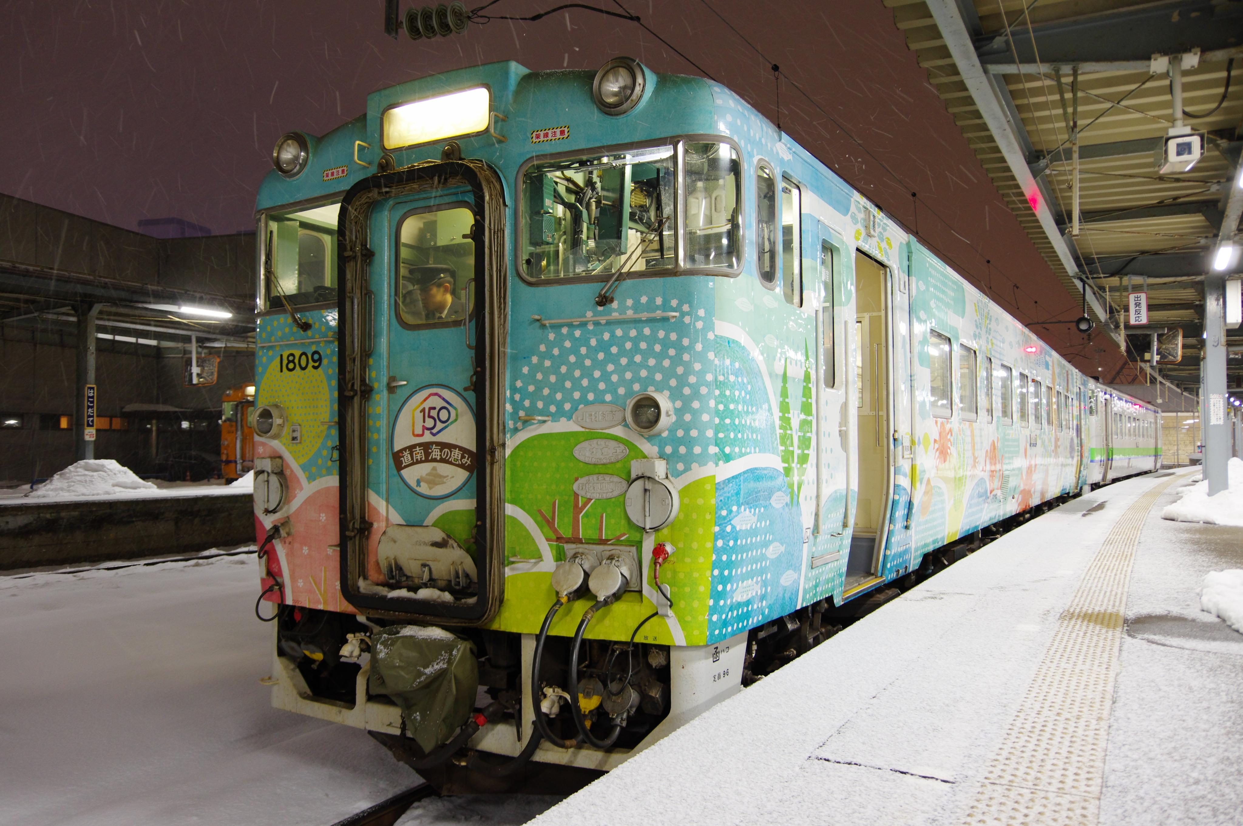 キハ40 海の恵み号 ローアングル 5887D 函館駅_190120.jpg