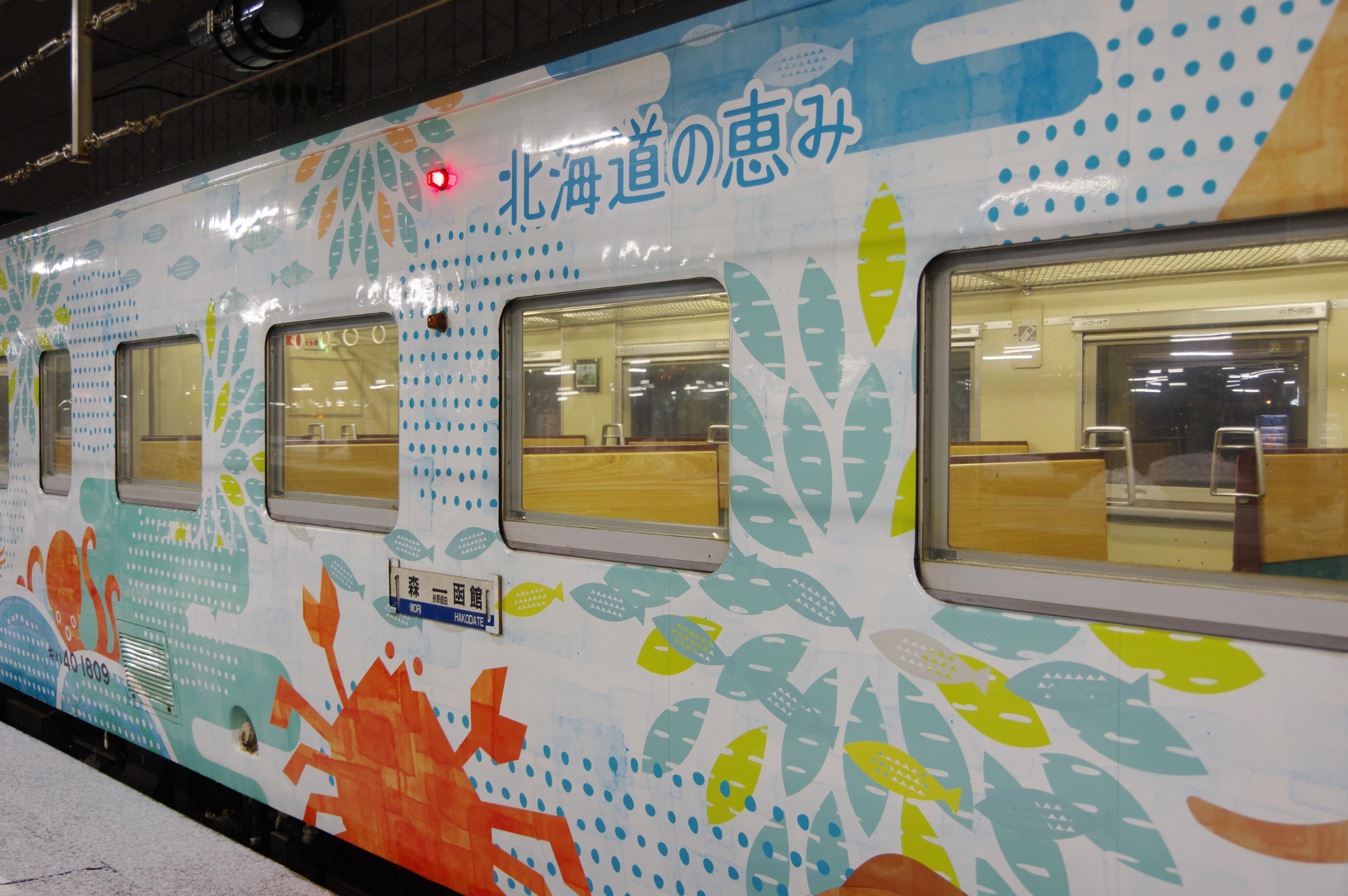 キハ40 海の恵み号 サイド 5887D 函館駅_190120.jpg