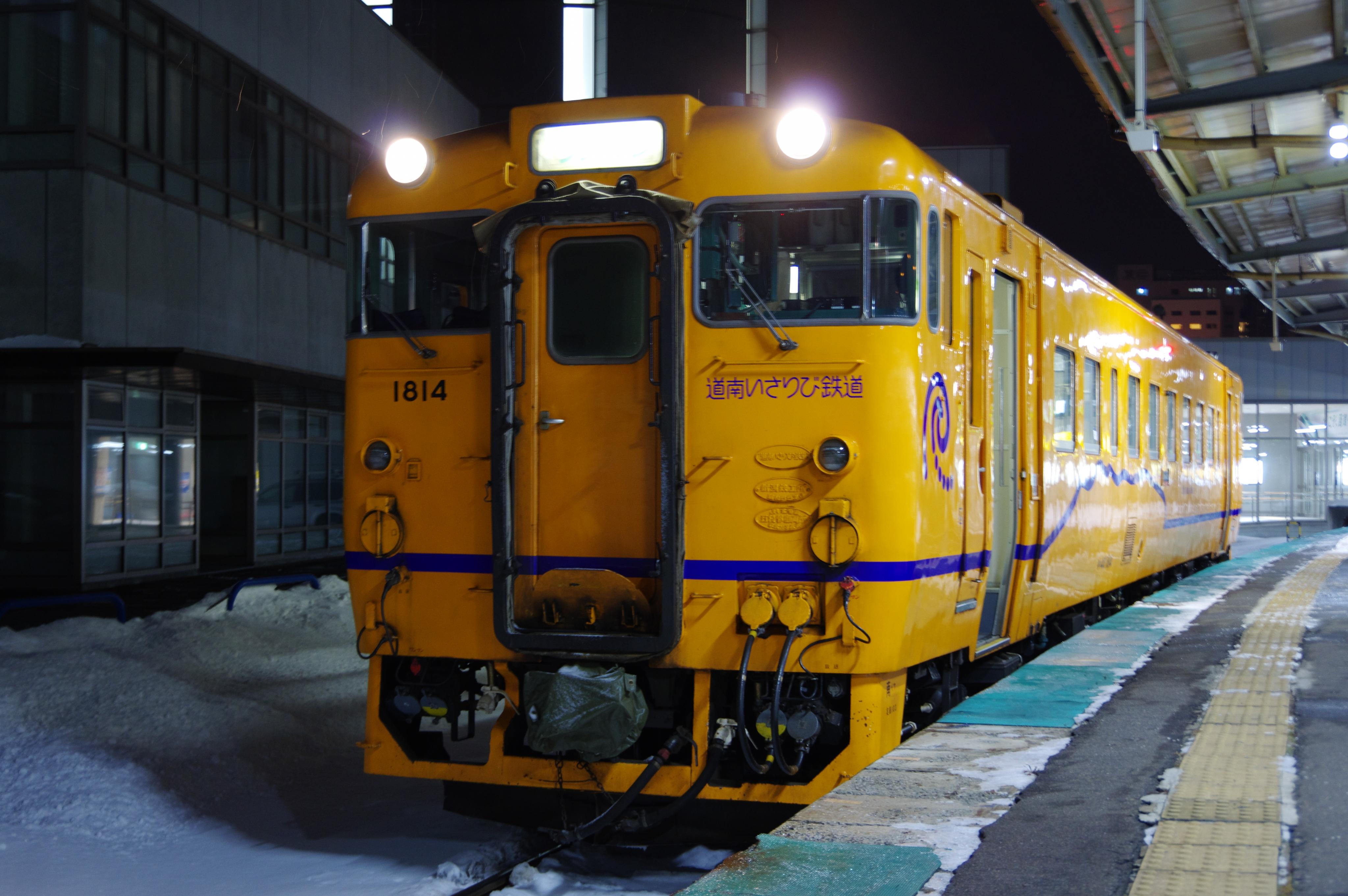 キハ40 道南いさりび鉄道 オレンジ 函館駅_190120.jpg