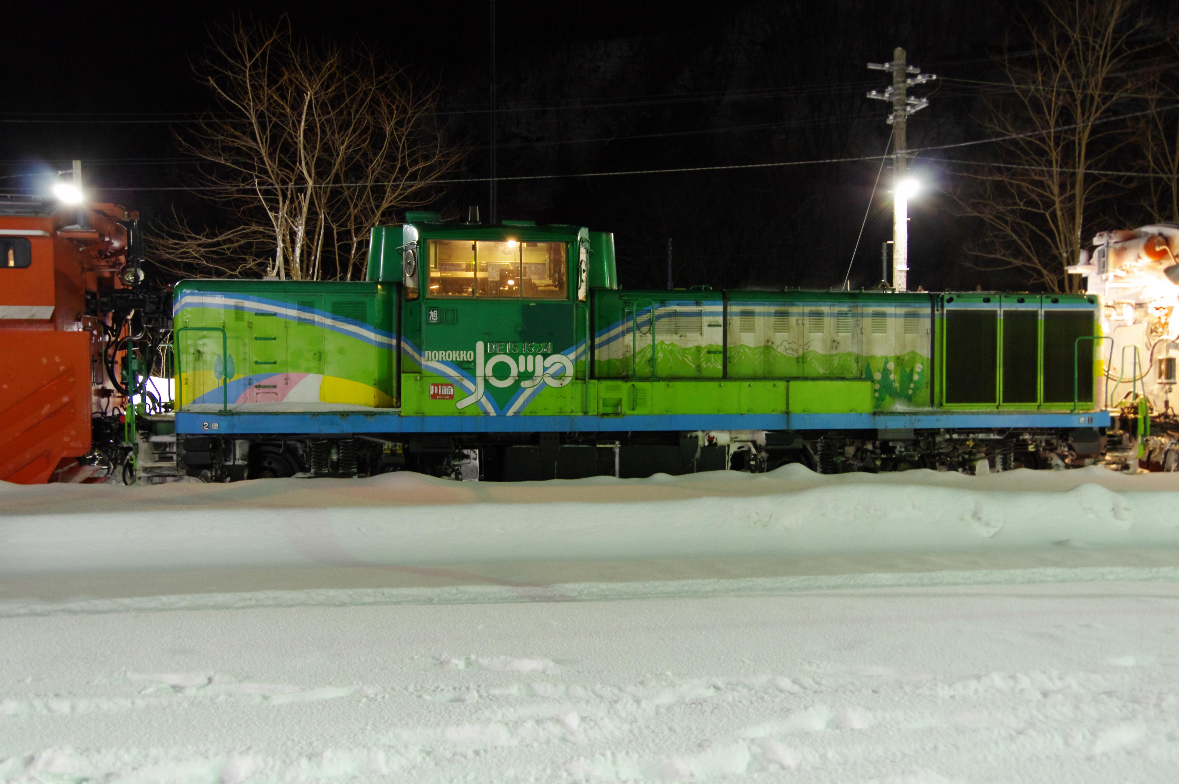 雪122レ DE15−1534機 ノロッコ釜 蘭島駅.jpg