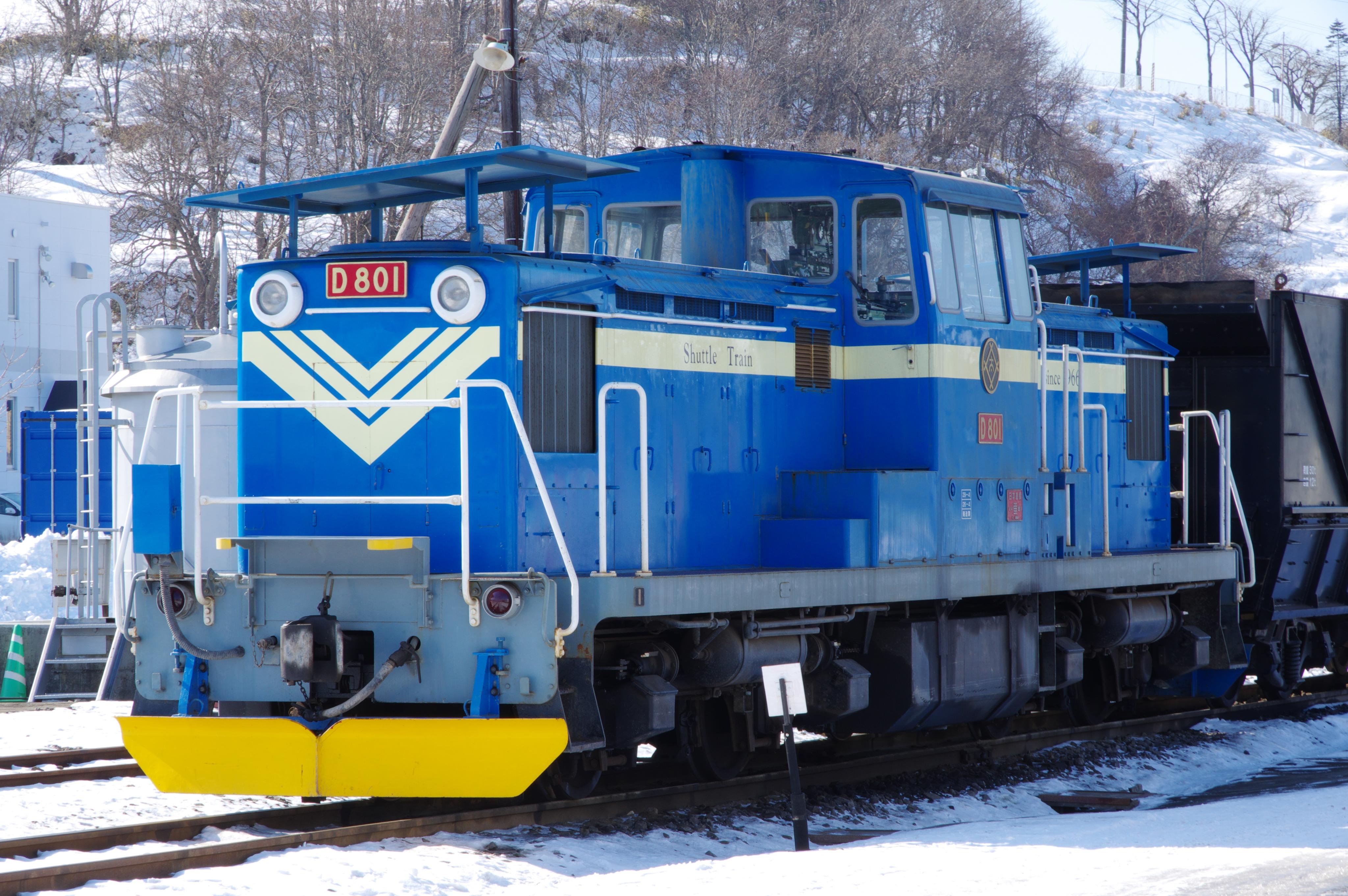 太平洋石炭販売輸送臨港線 石炭列車 ディーゼル機関車D801.jpg