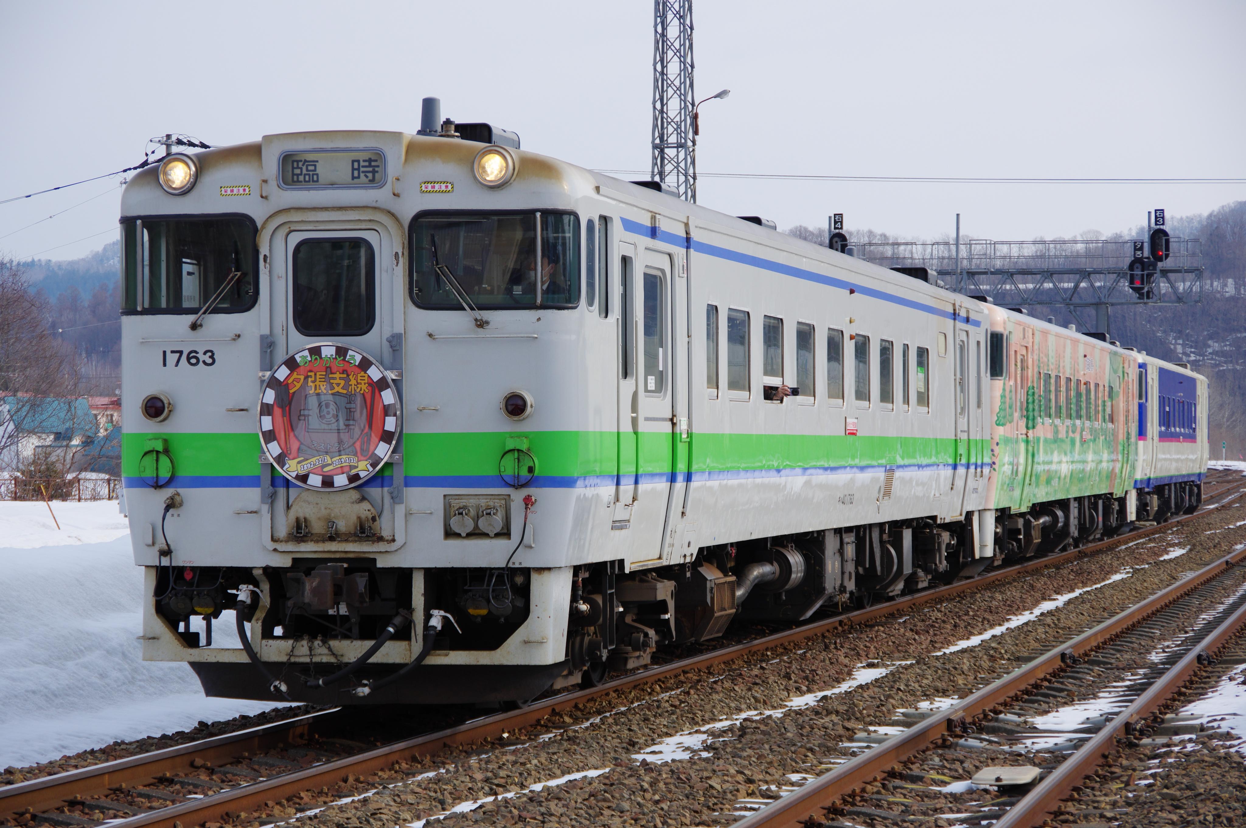 キハ40 9264D 新夕張駅入線_190331.jpg