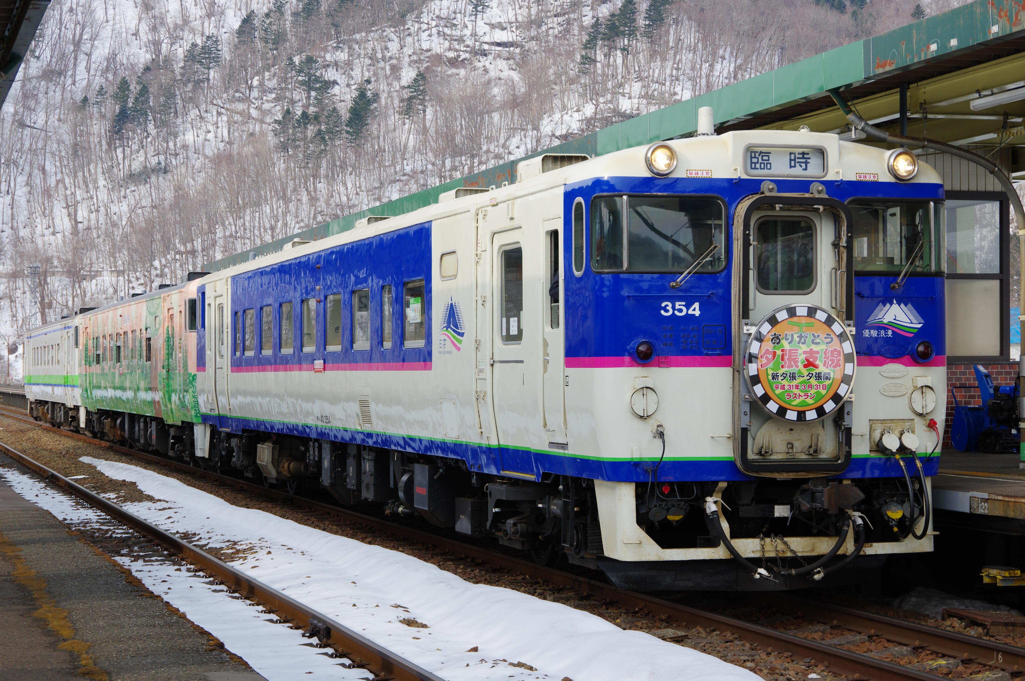 キハ40 9265D 新夕張駅_190331 (1).jpg