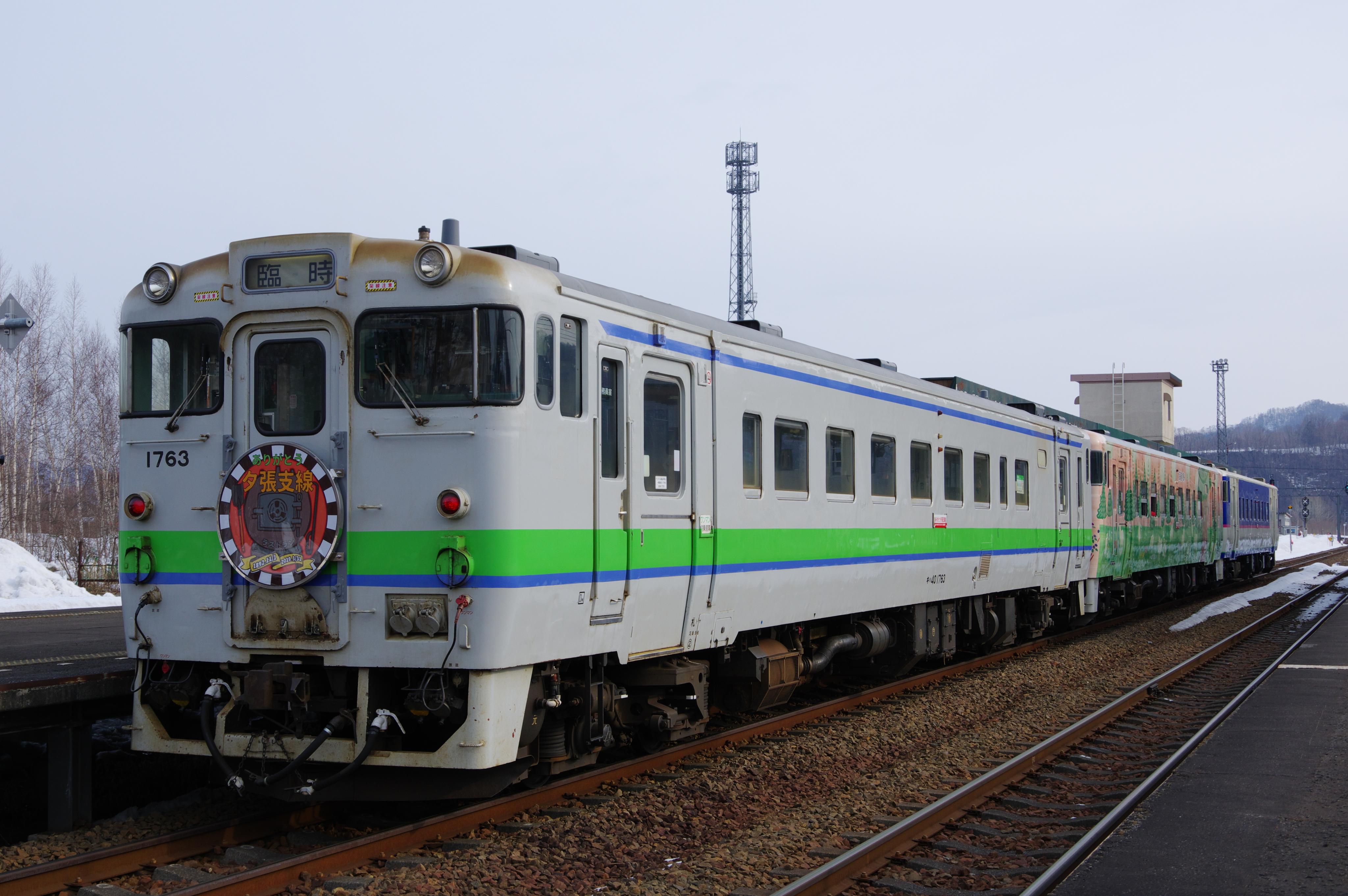 キハ40 9265D 新夕張駅_190331 (2).jpg