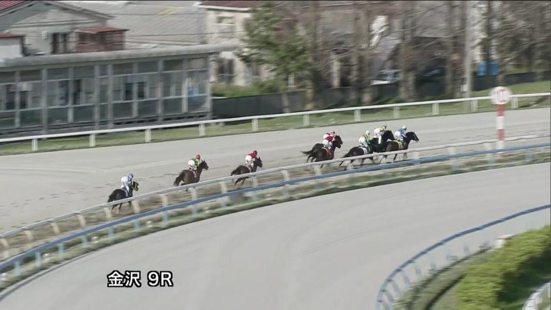 190409 フライトストリーム 能登禄剛崎賞 2コーナー.PNG