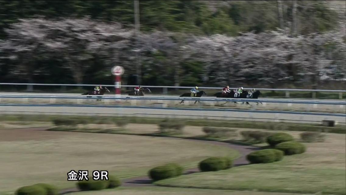 190409 フライトストリーム 能登禄剛崎賞 残り400m.PNG