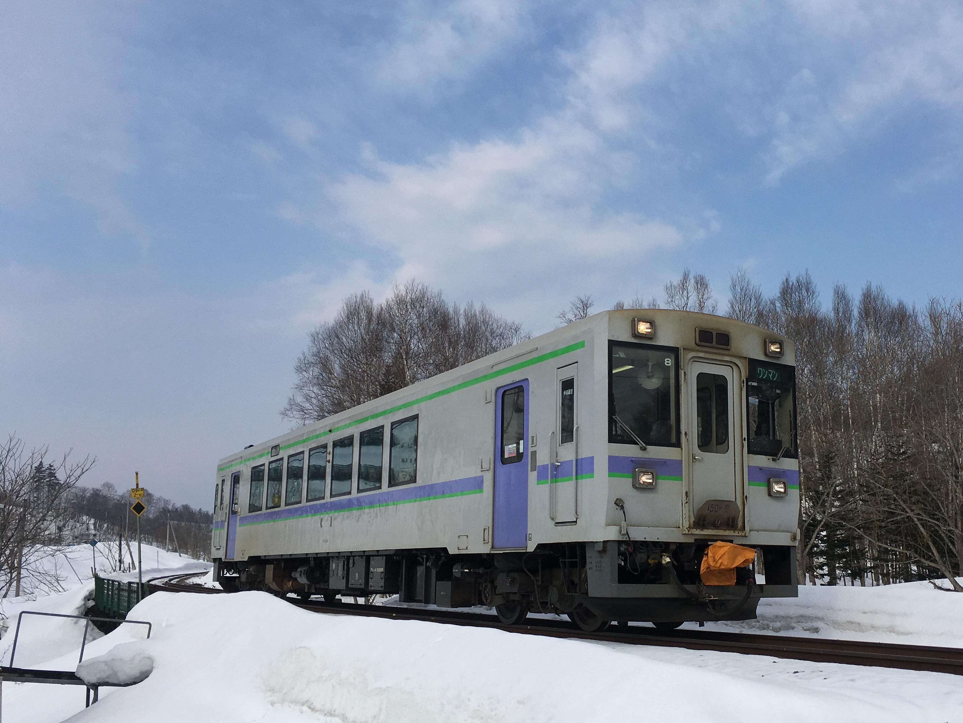 キハ150 4924D 峠下駅入線_190326.JPG