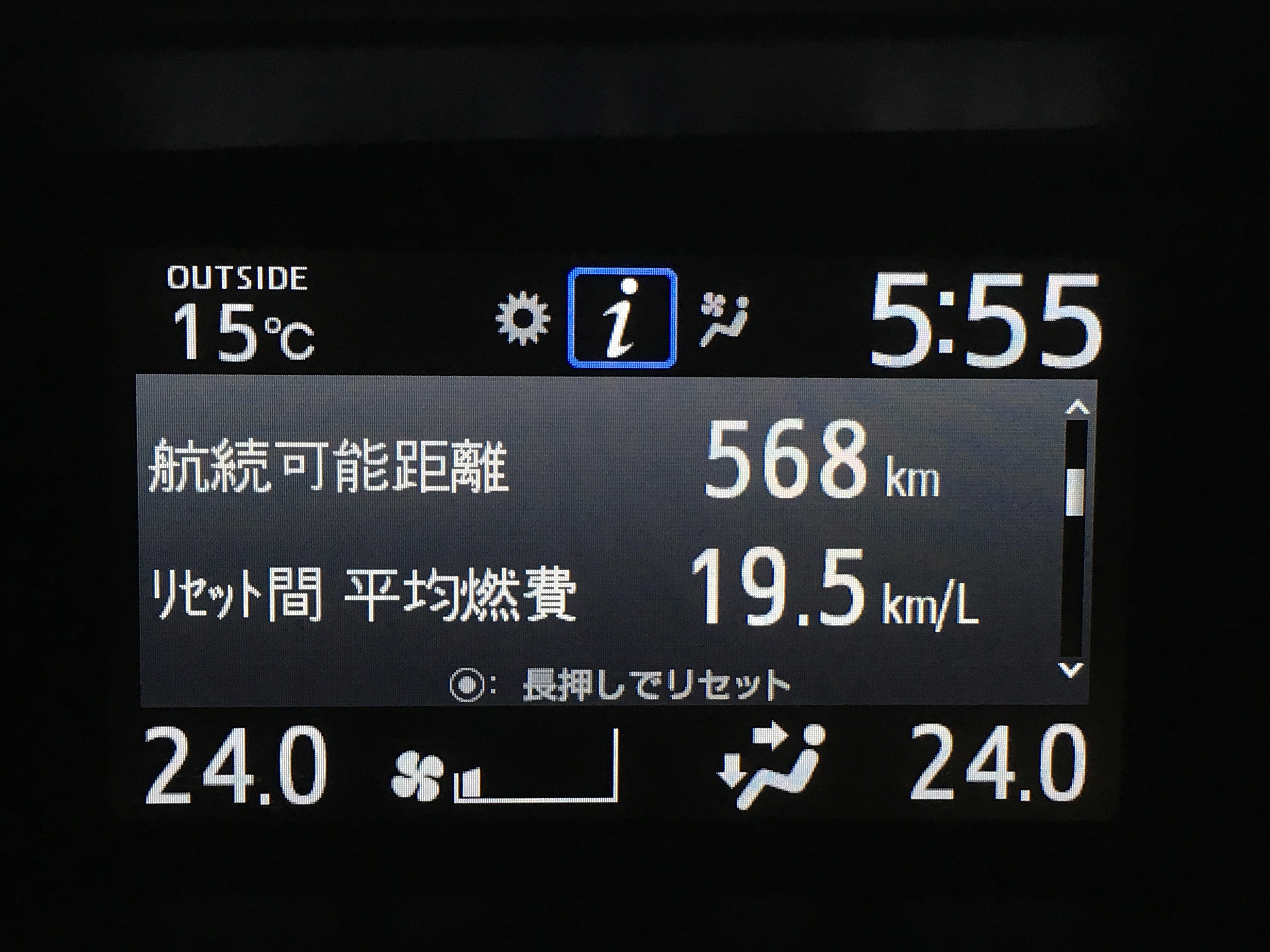 VOXY 通勤時燃費_190430.JPG