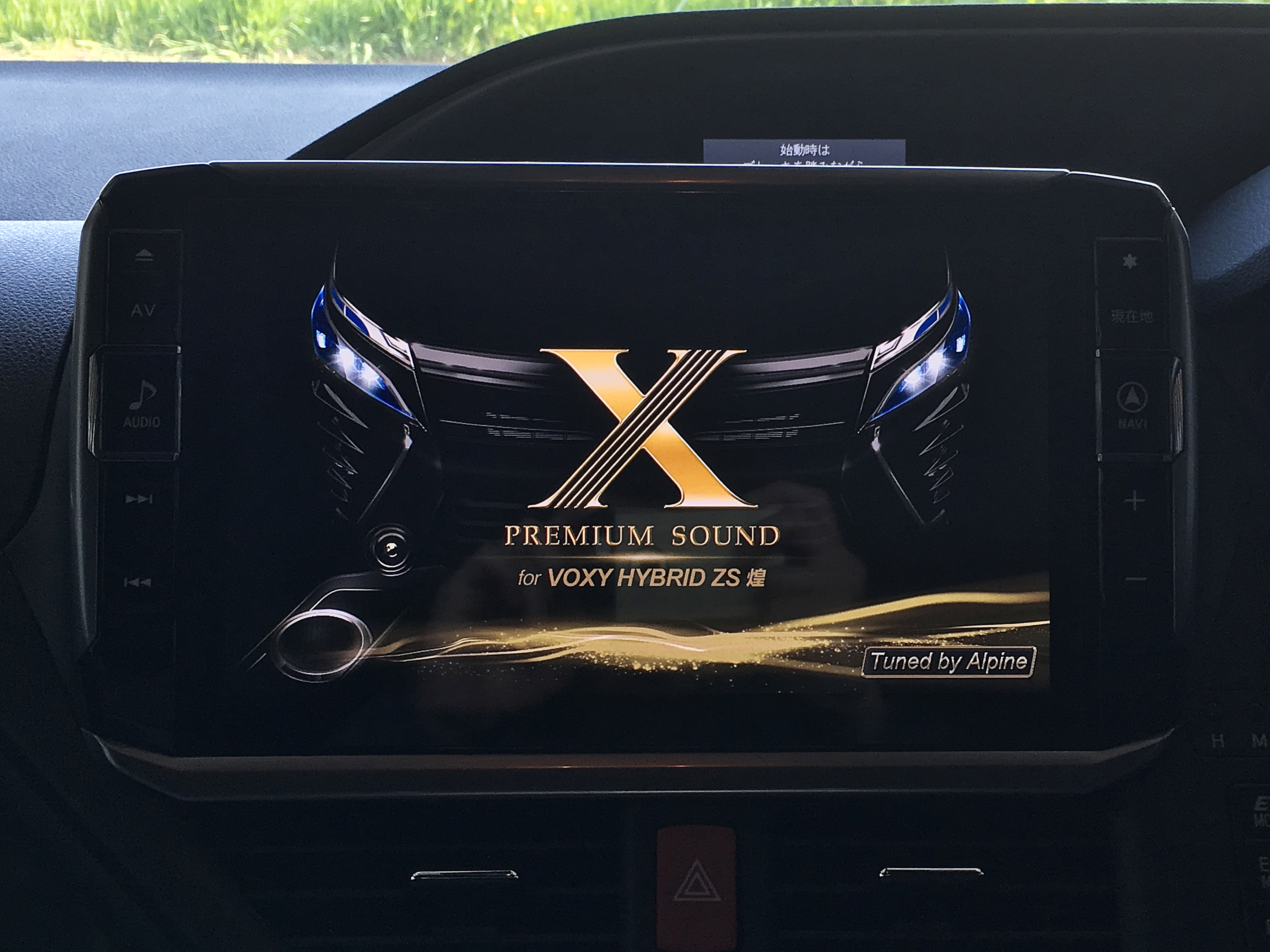 ALPINE VOXY専用 BIG-X11.JPG
