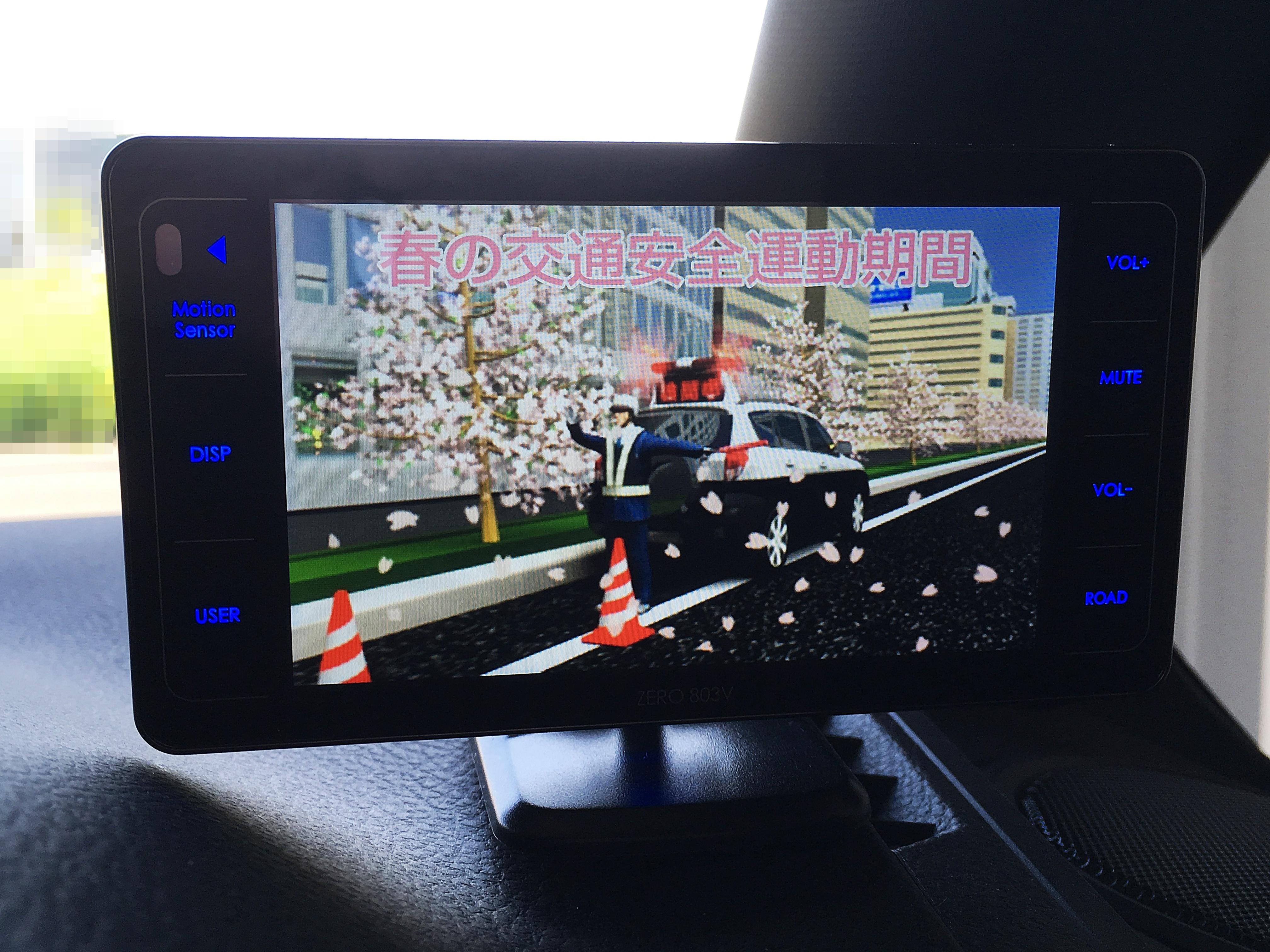 COMTEC ZERO 803V with OBD2-R3 春の交通安全運動.JPG