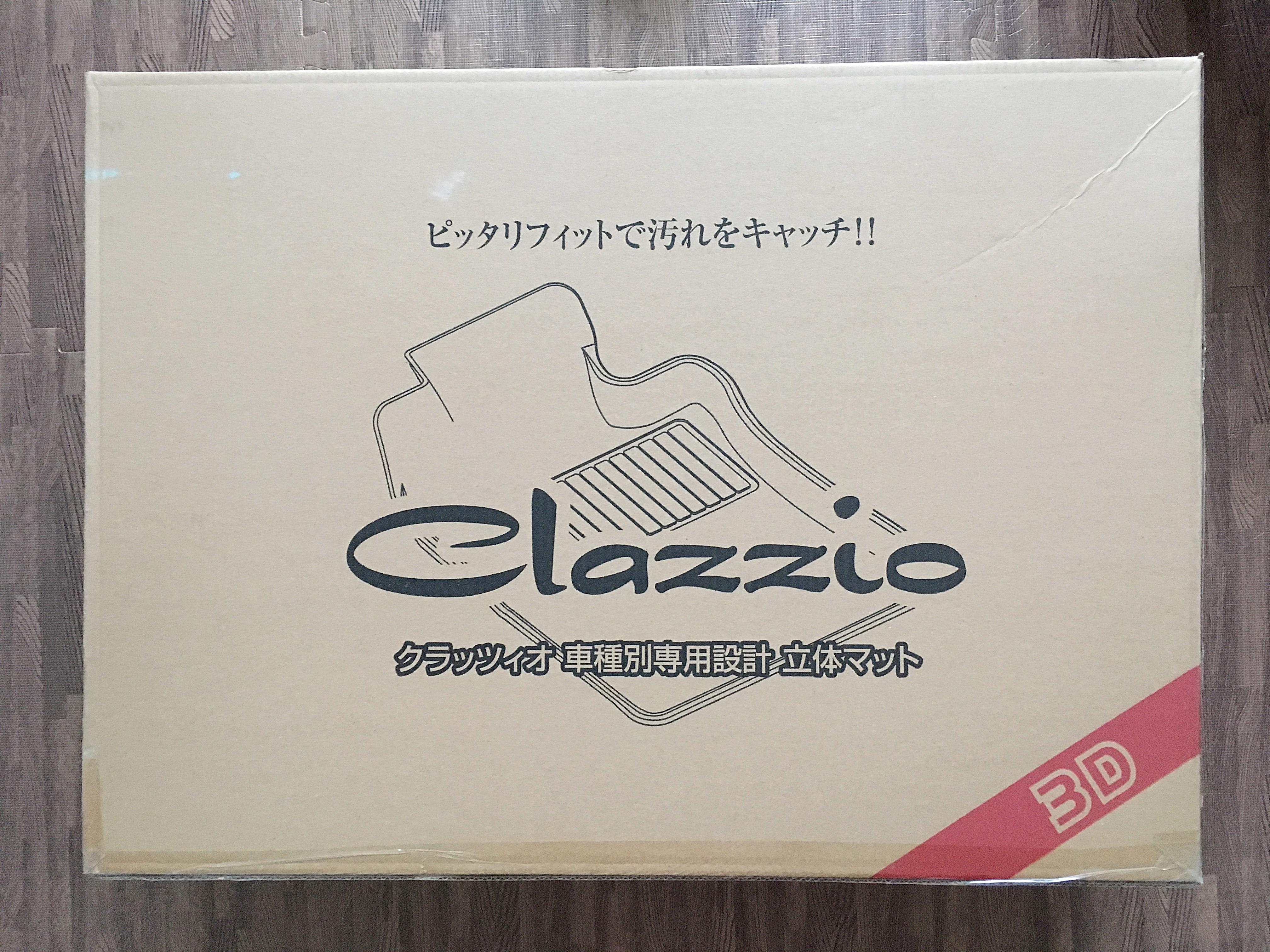 クラッツィオ VOXY専用 立体マット ラバータイプ ブラック 外箱.JPG