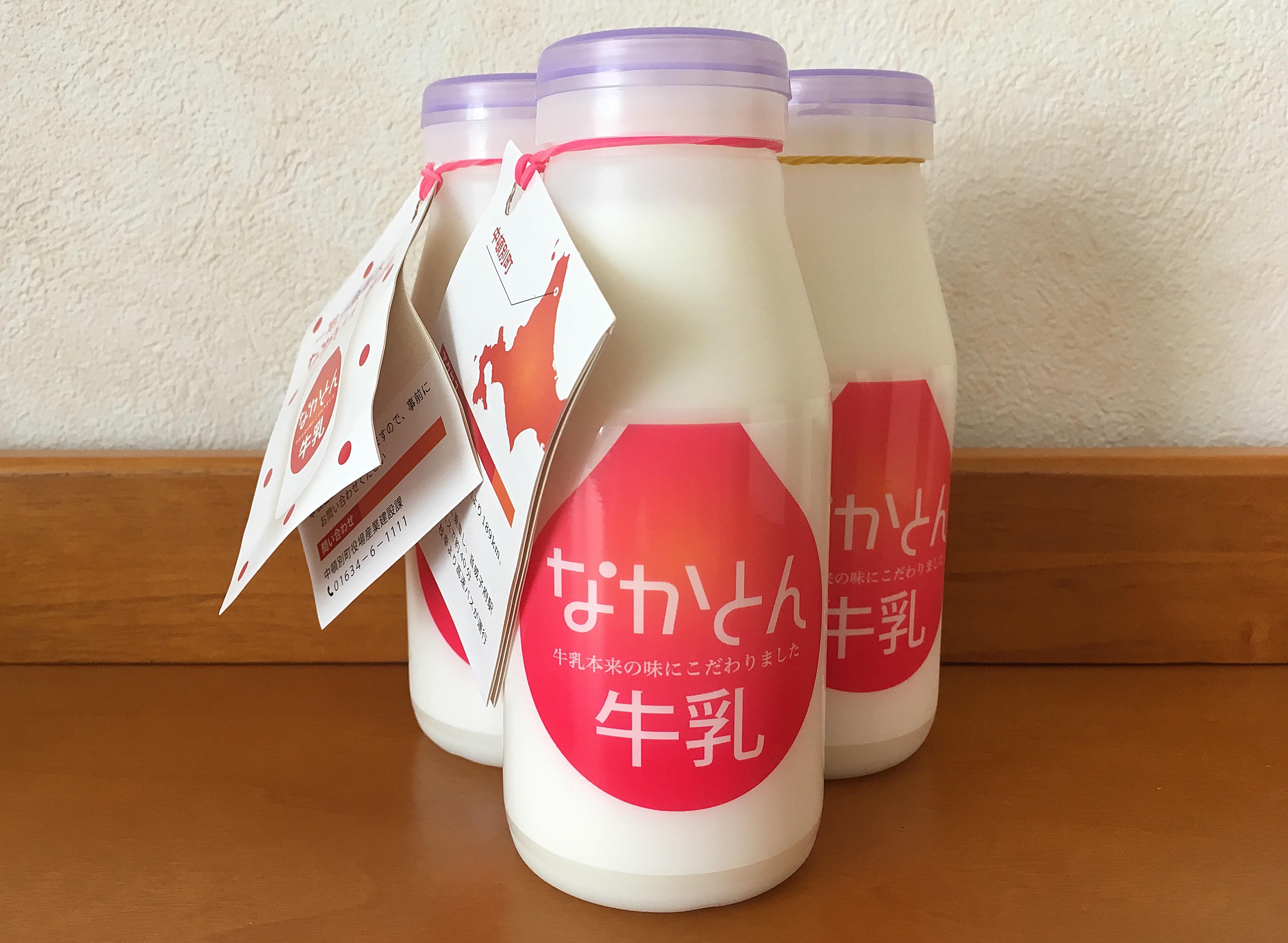 なかとん牛乳.JPG