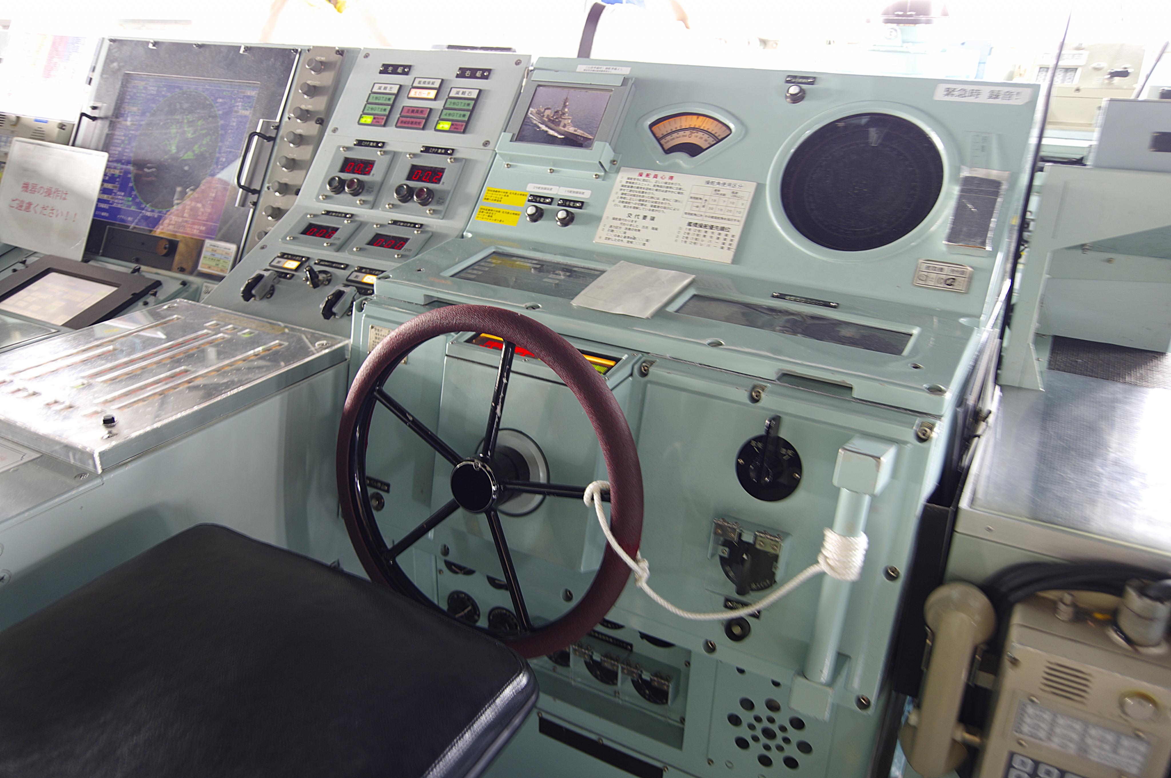 護衛艦 ゆうだち 操舵室_190803.jpg
